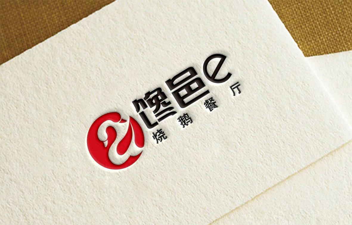 商标Logo设计_3033198_k68威客网