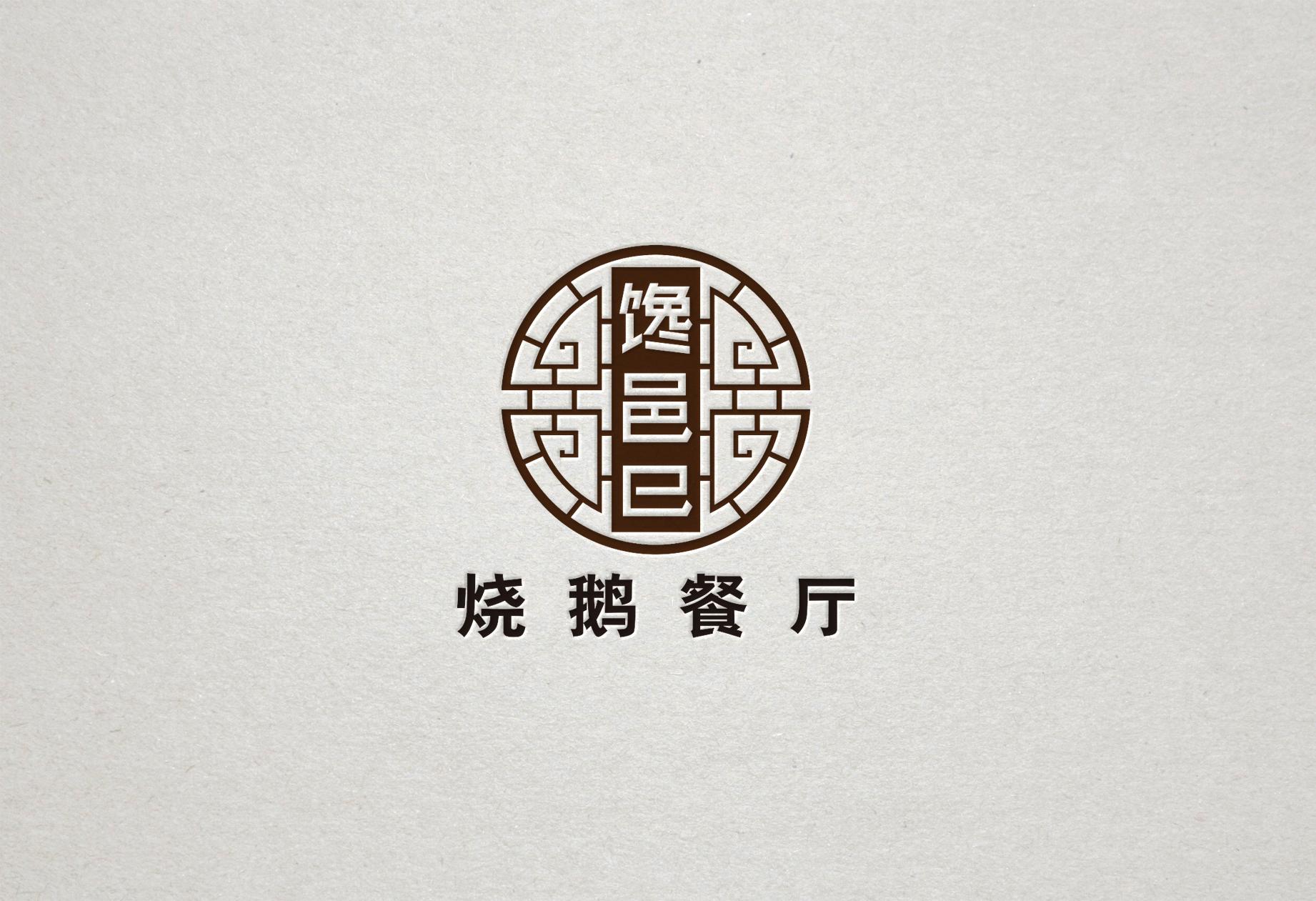 商标Logo设计_3033199_k68威客网