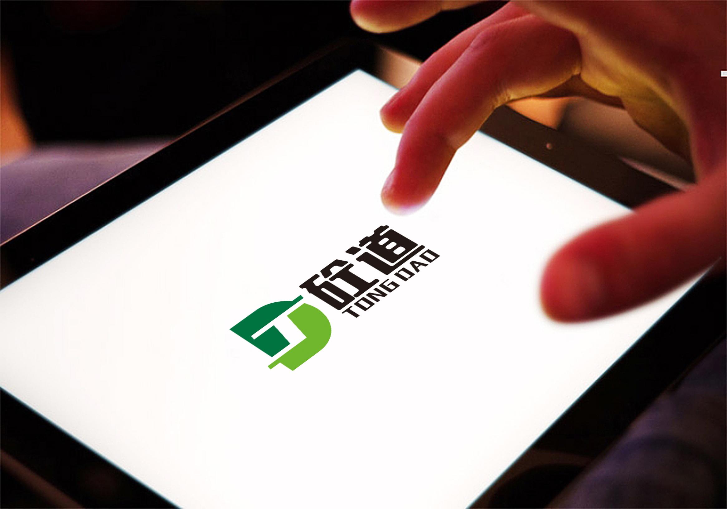 产品Logo设计_3033318_k68威客网