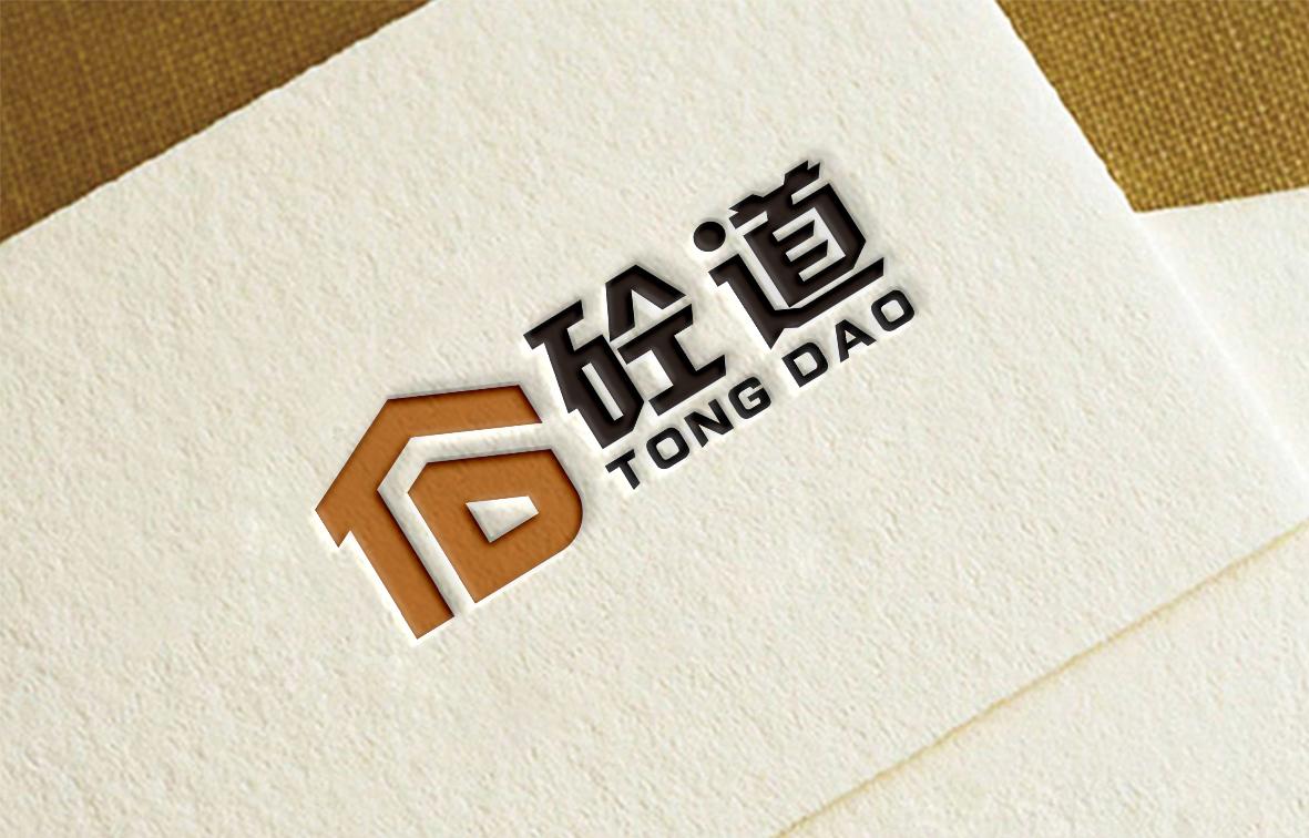 产品Logo设计_3033320_k68威客网
