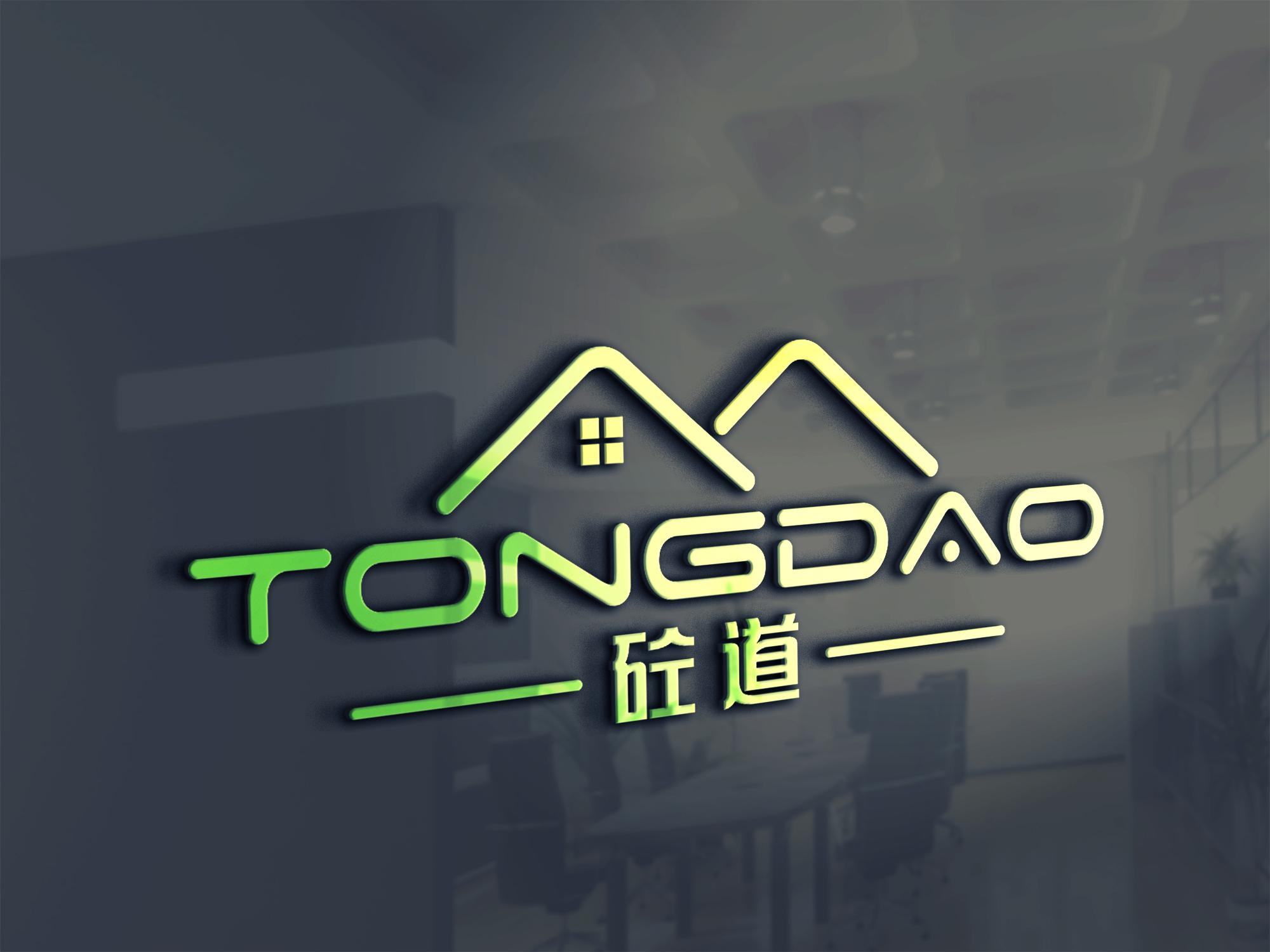 产品Logo设计_3033321_k68威客网