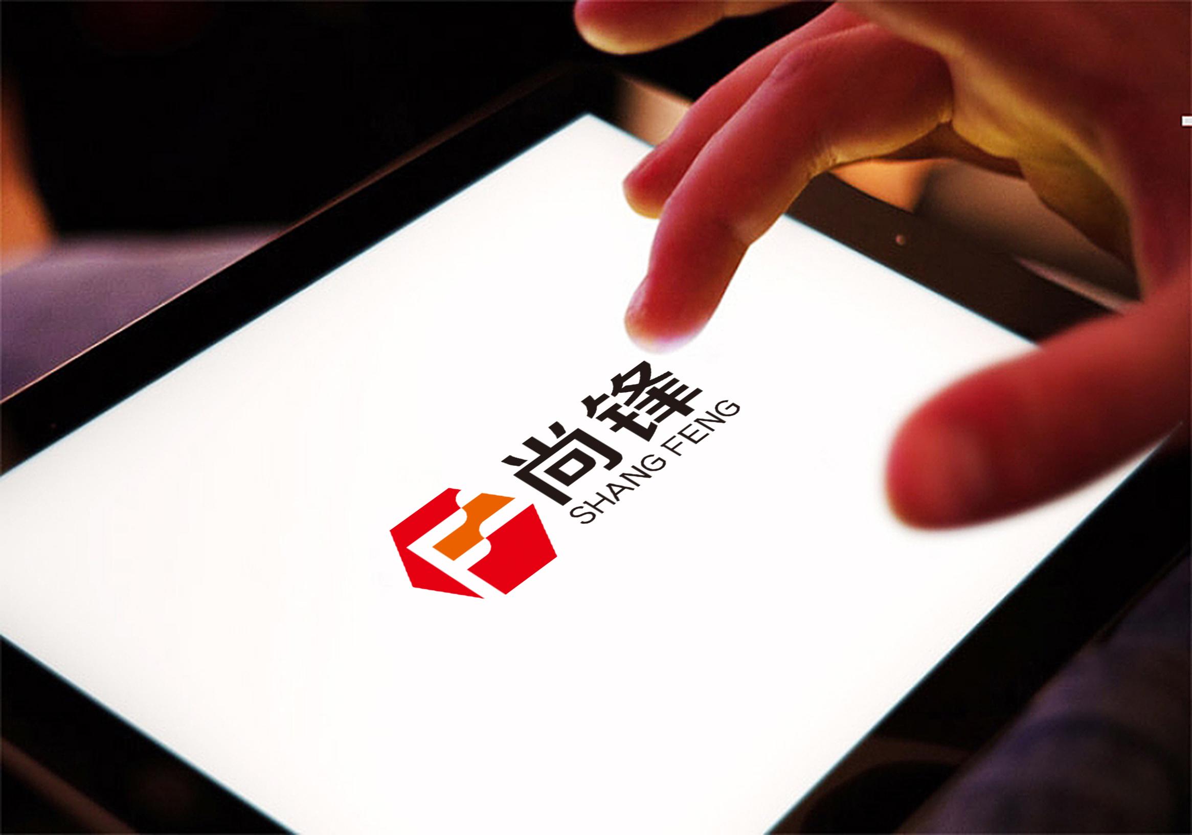 公司Logo+名片设计_3033888_k68威客网