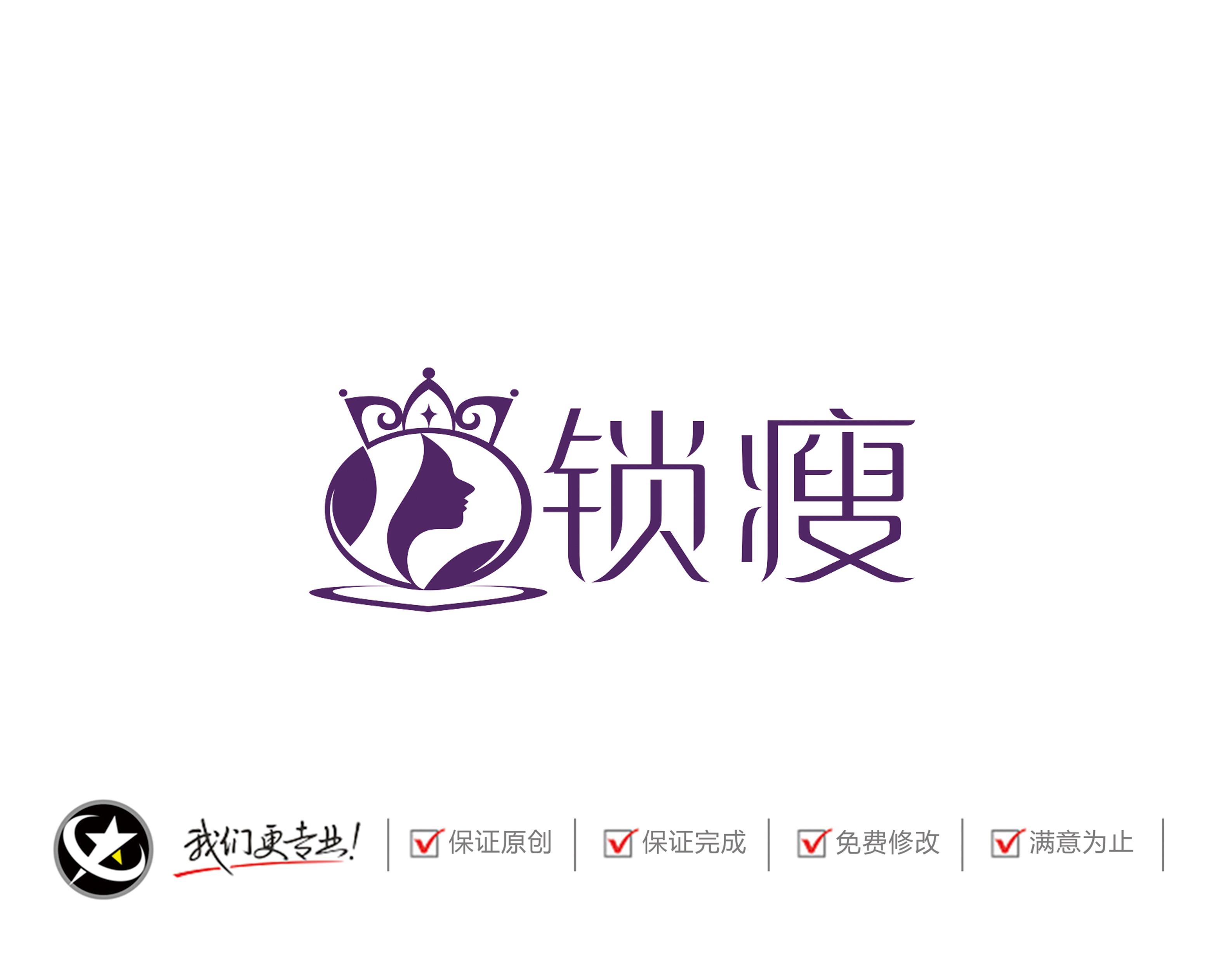 产品logo设计(内容有更新7.14)_3034088_k68威客网