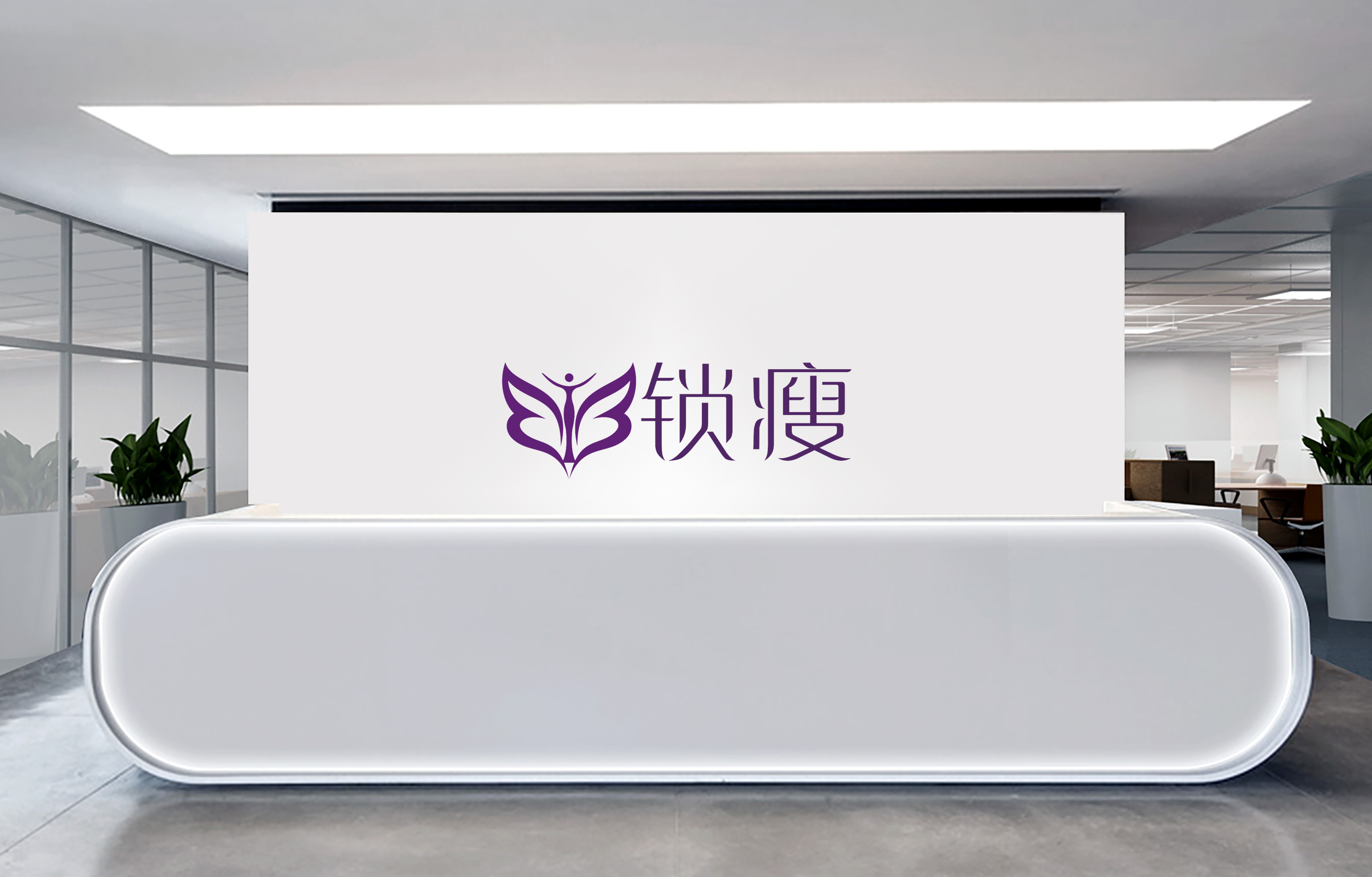 产品logo设计(内容有更新7.14)_3034090_k68威客网
