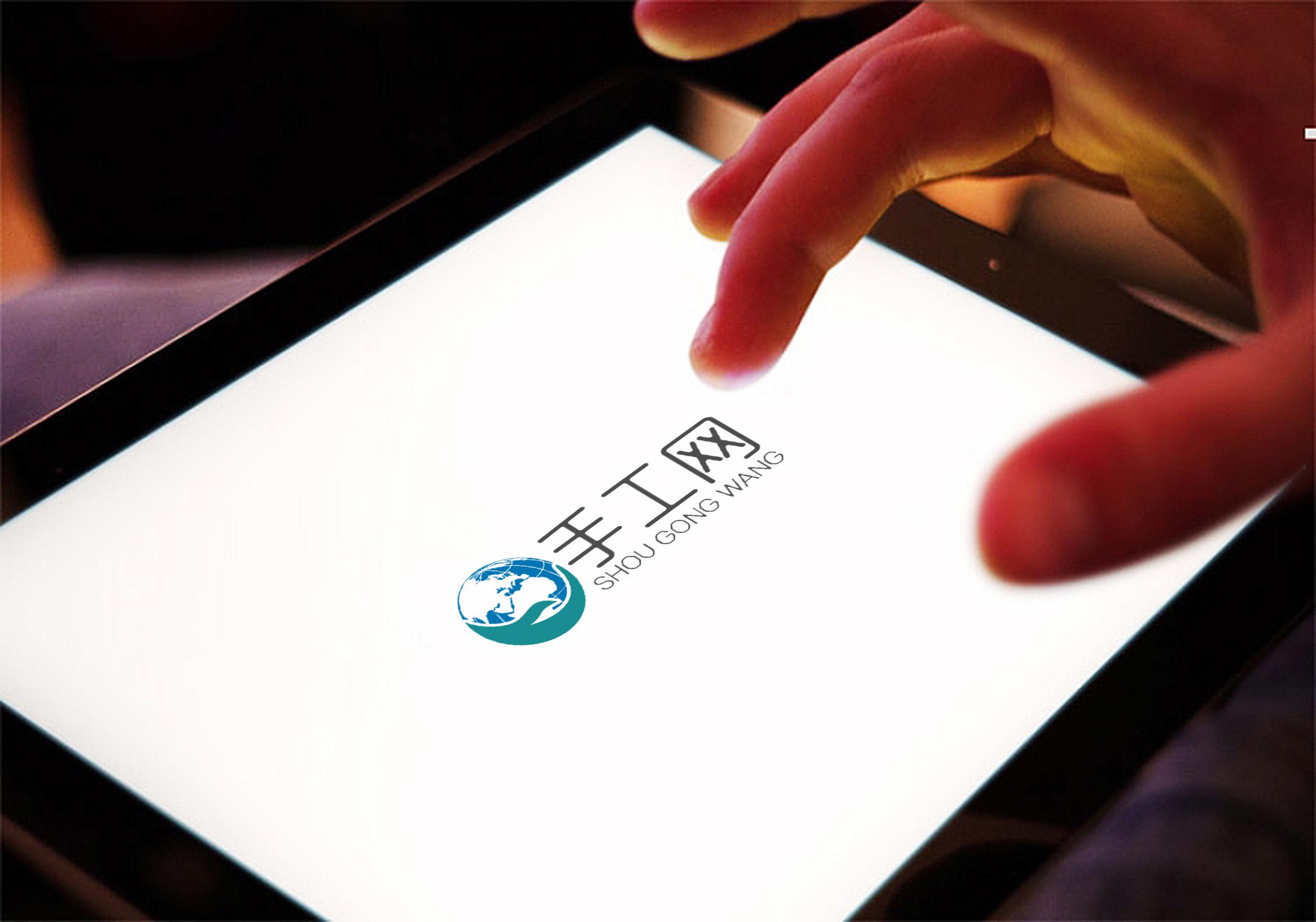 手工爱好者Logo征集_3034101_k68威客网