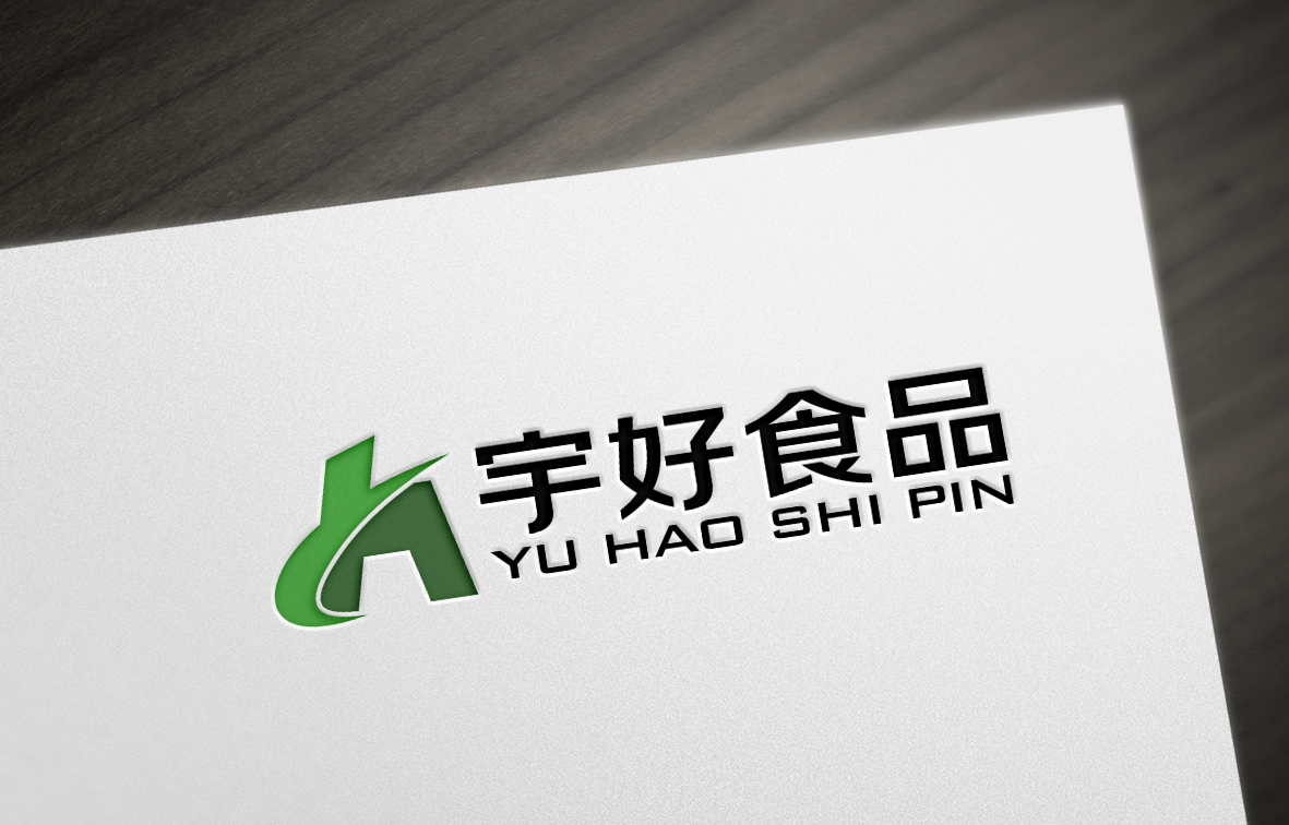 四川宇好食品有限公司LOGO和名片设计_3036255_k68威客网