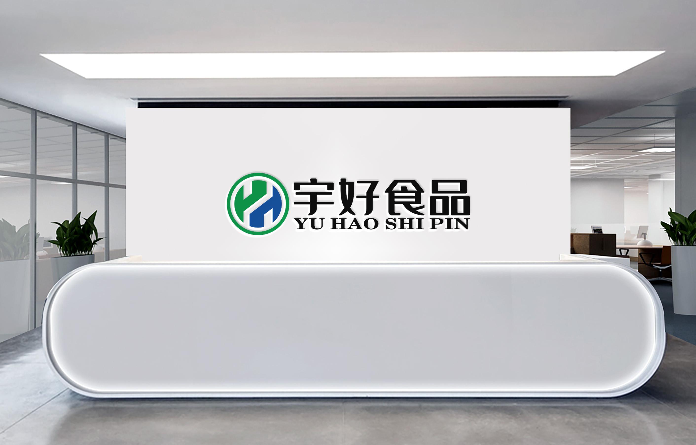 四川宇好食品有限公司LOGO和名片设计_3036259_k68威客网