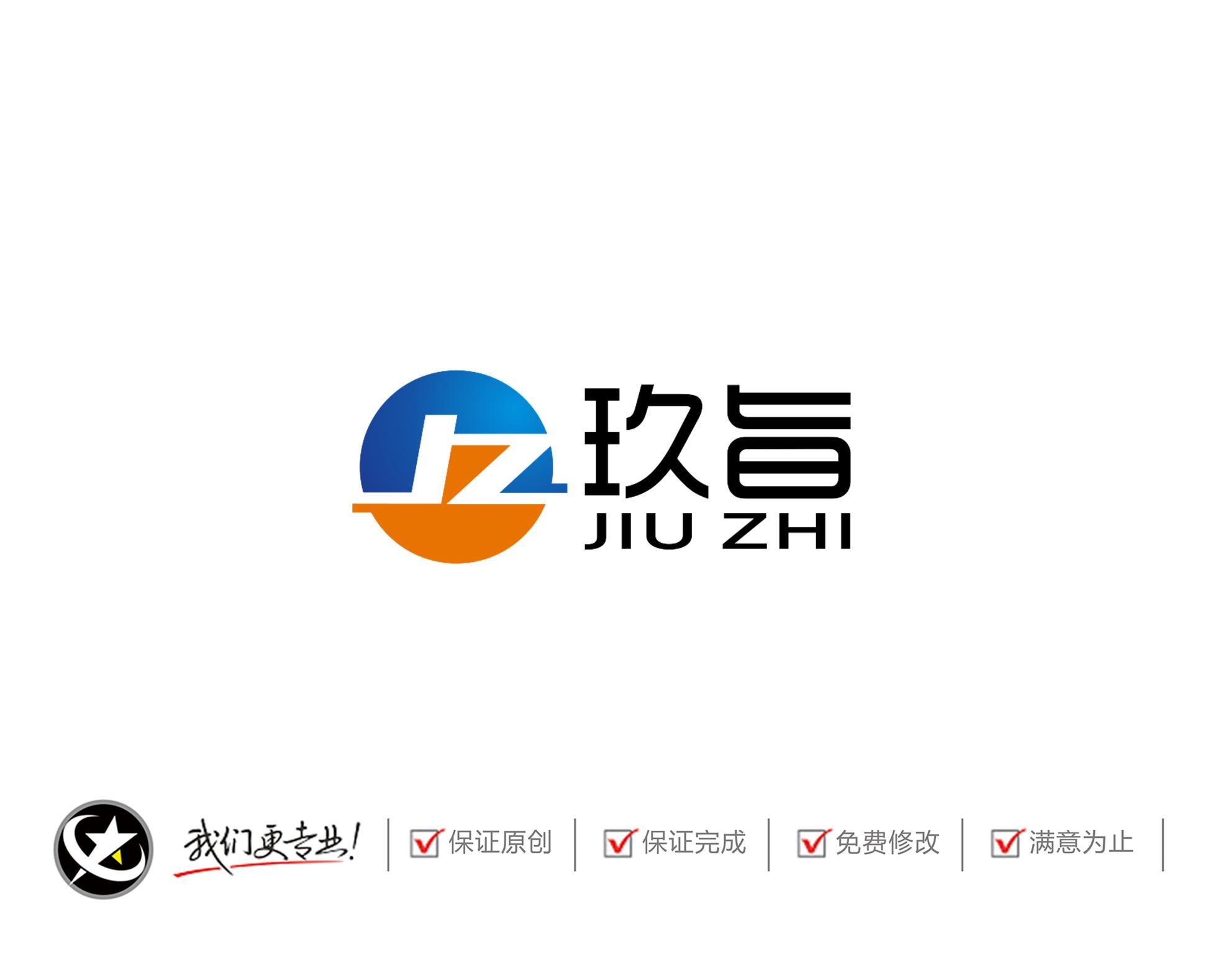 logo 设计_3037158_k68威客网