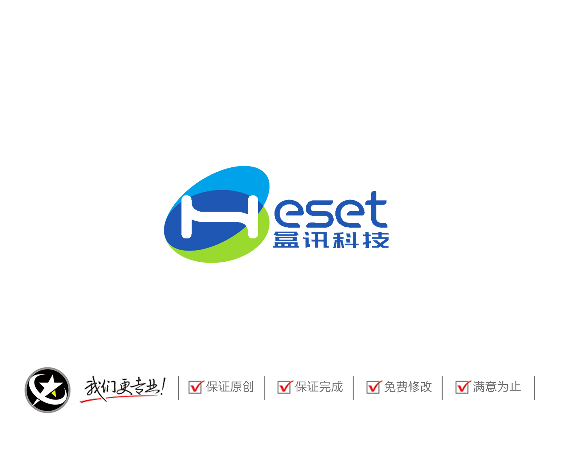 科技公司LOGO设计_3037328_k68威客网