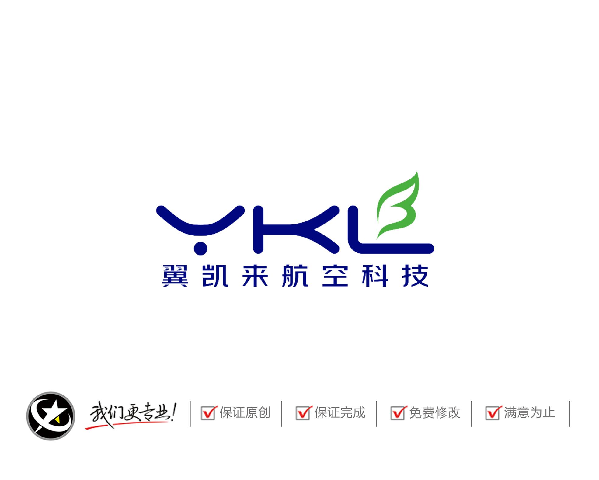 商标设计(5.26更新)_3037568_k68威客网