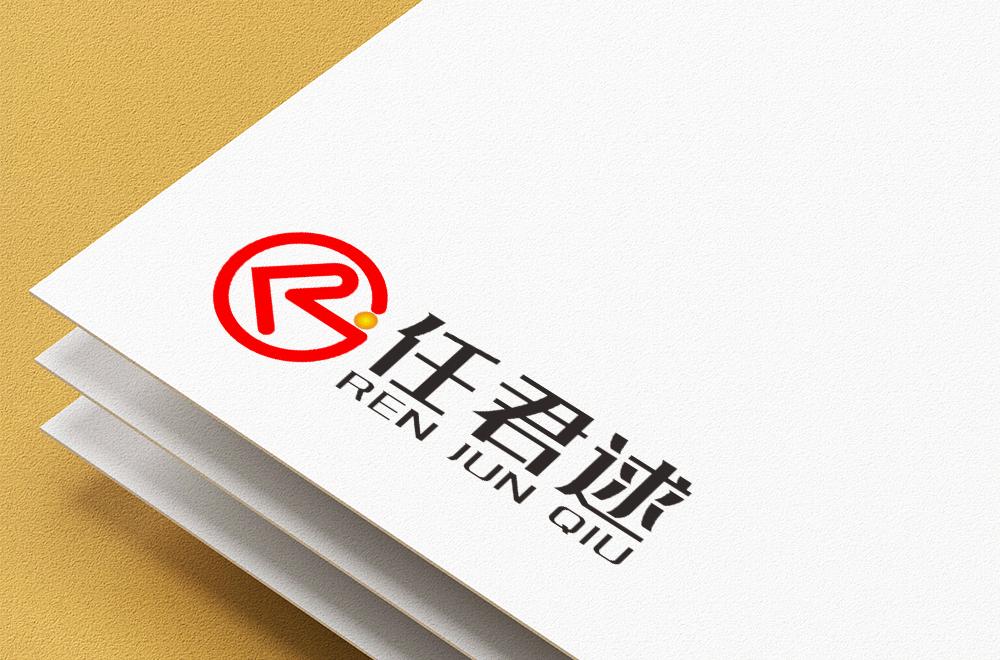 家居用品logo设计_3038010_k68威客网