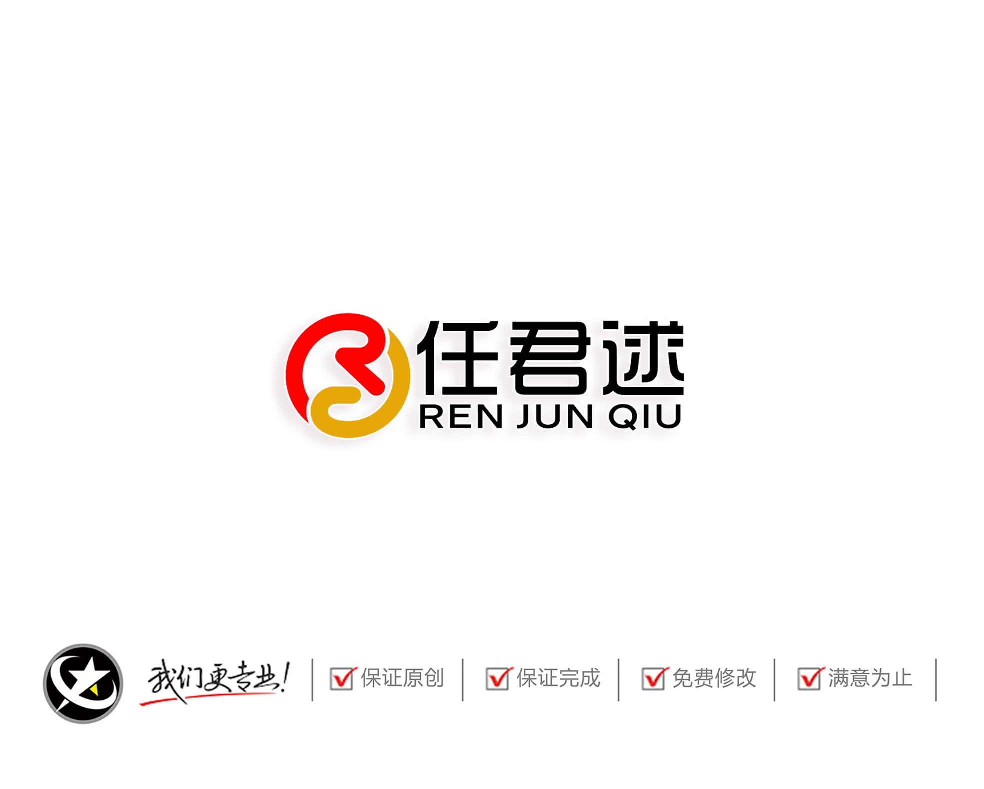 家居用品logo设计_3038011_k68威客网