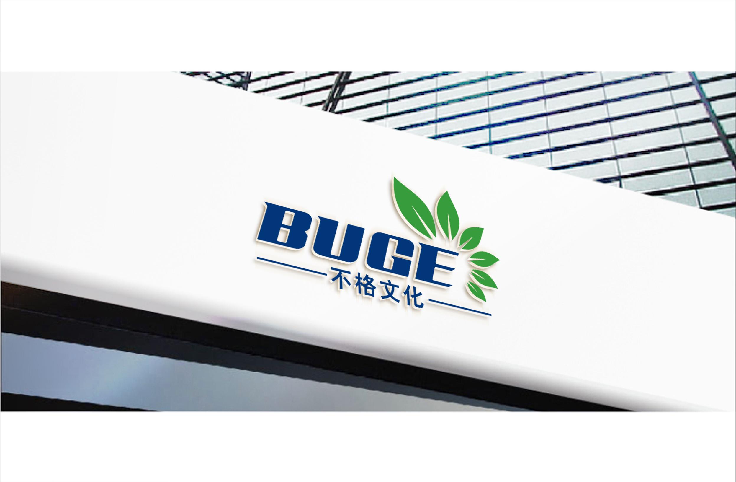 公司logo设计(征集时间有变动)_3038381_k68威客网
