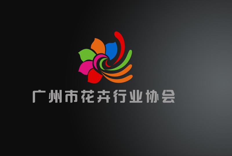 广州市花卉行业协会LOGO设计_3032288_k68威客网