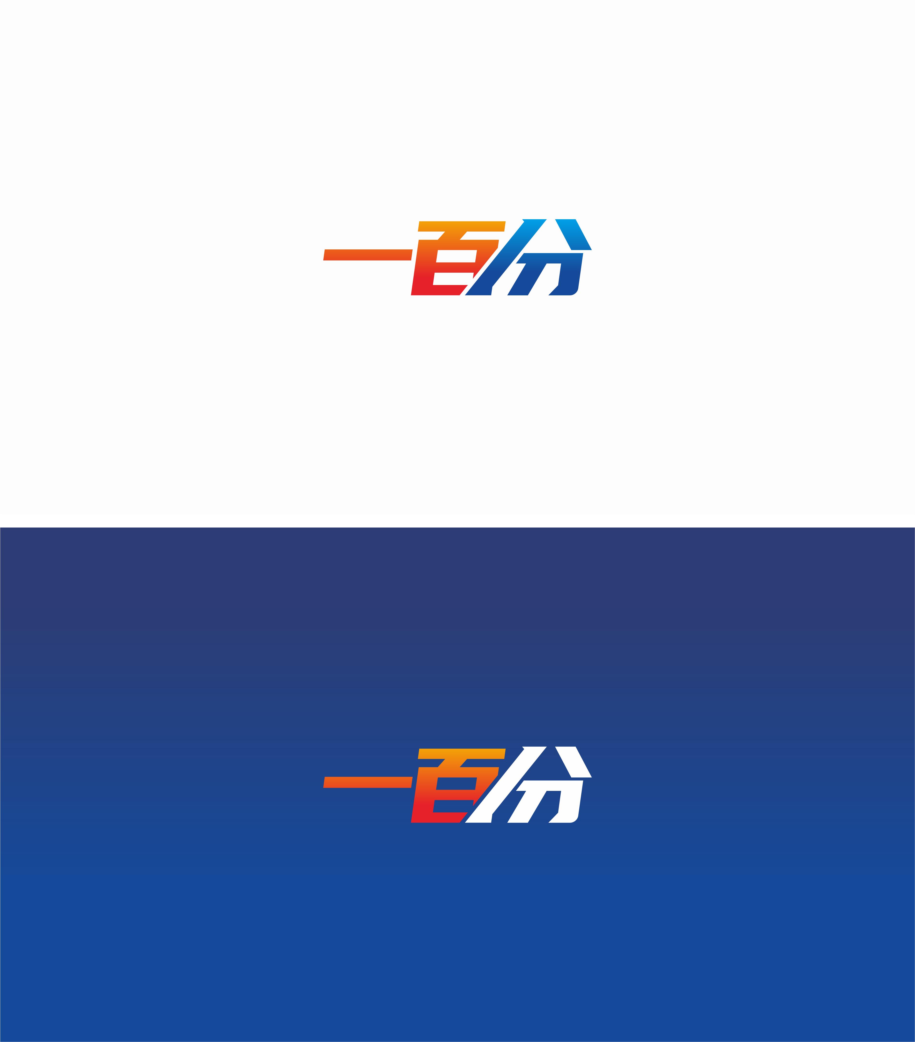 公司Logo设计_3034338_k68威客网