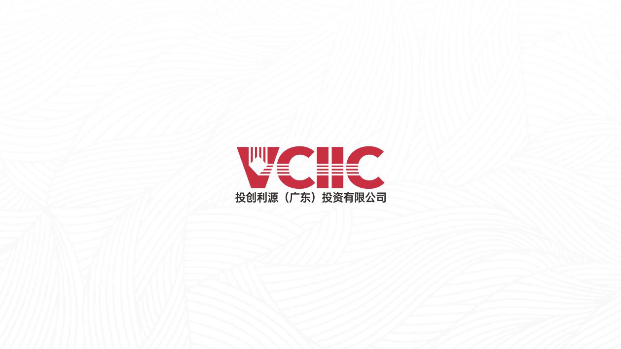 公司logo设计_3036817_k68威客网