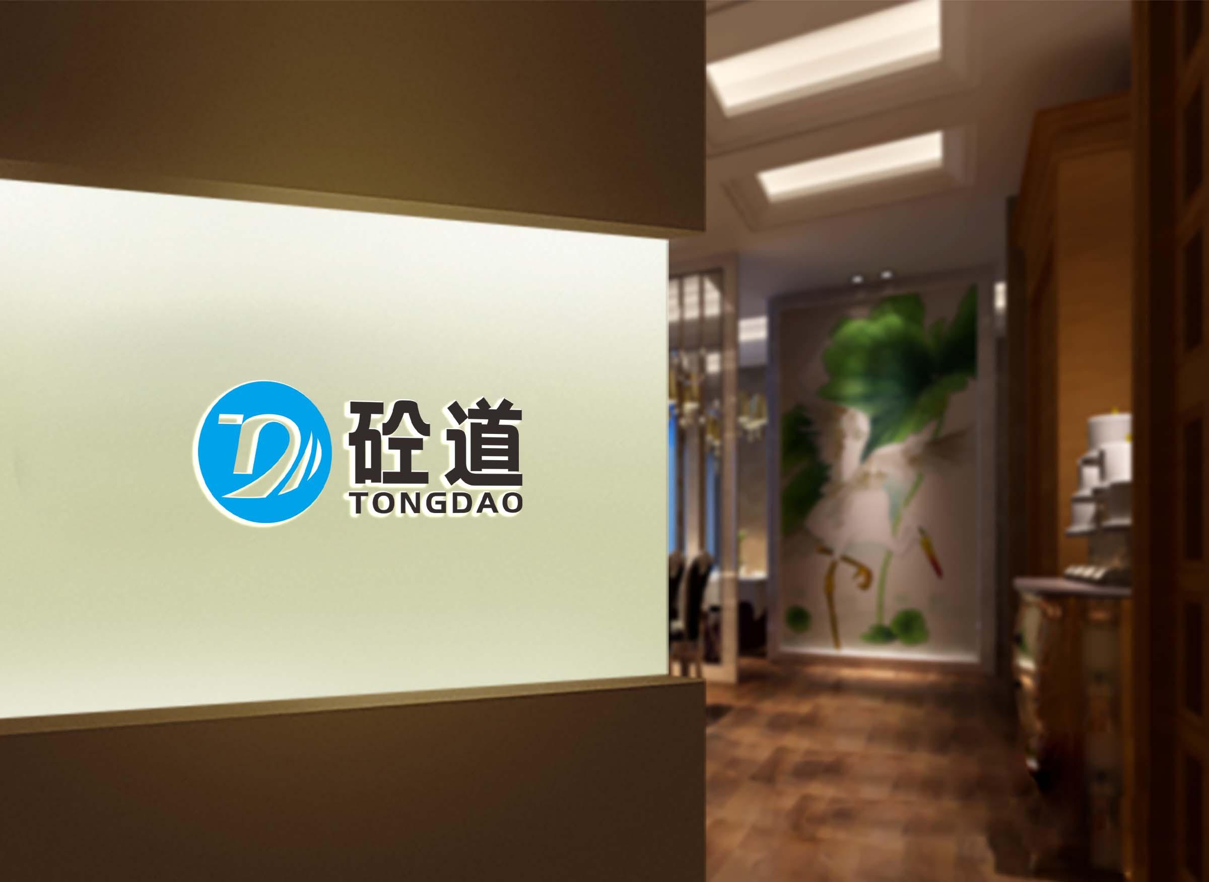 产品Logo设计_3033327_k68威客网