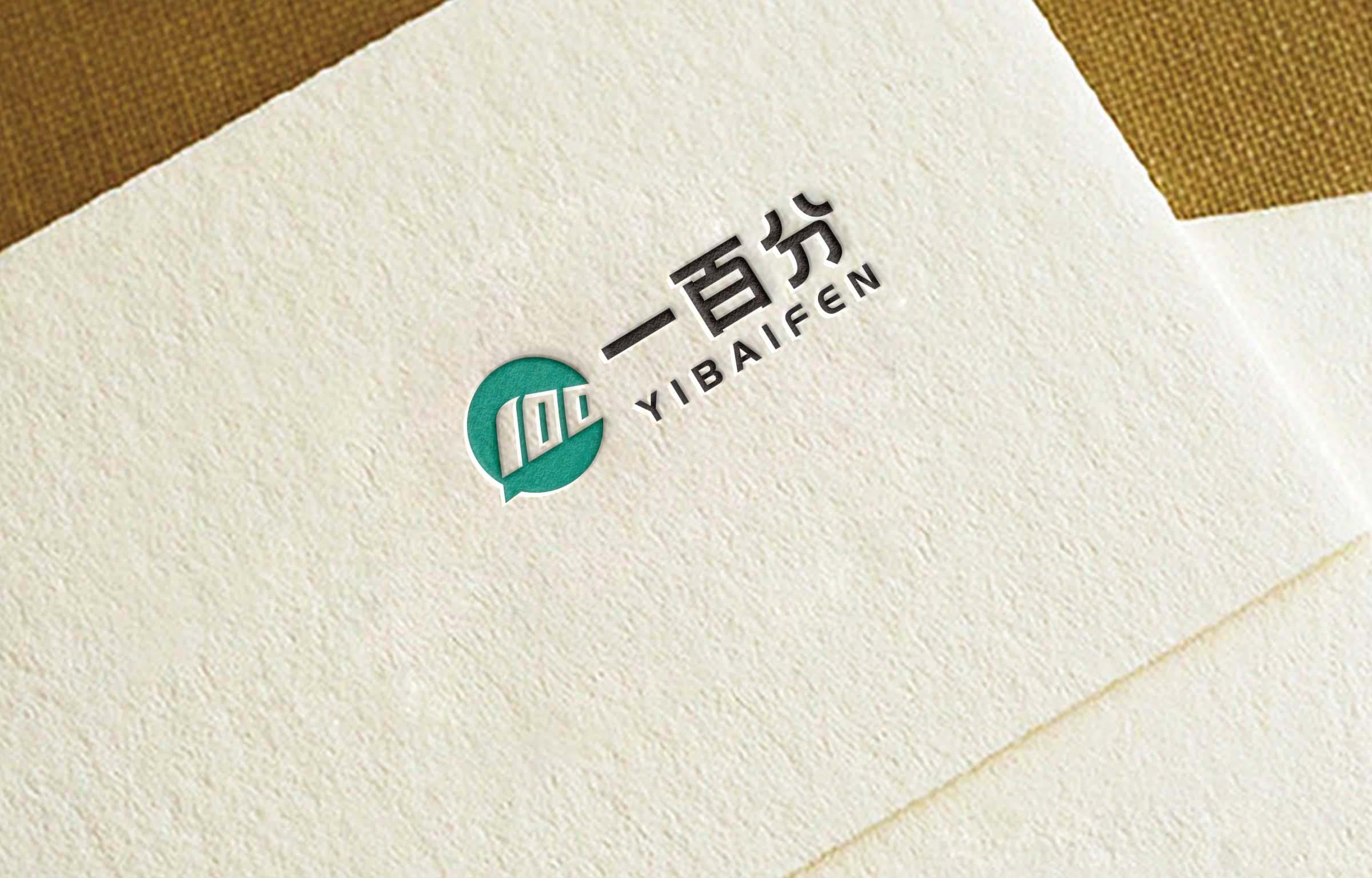 公司Logo设计_3034387_k68威客网