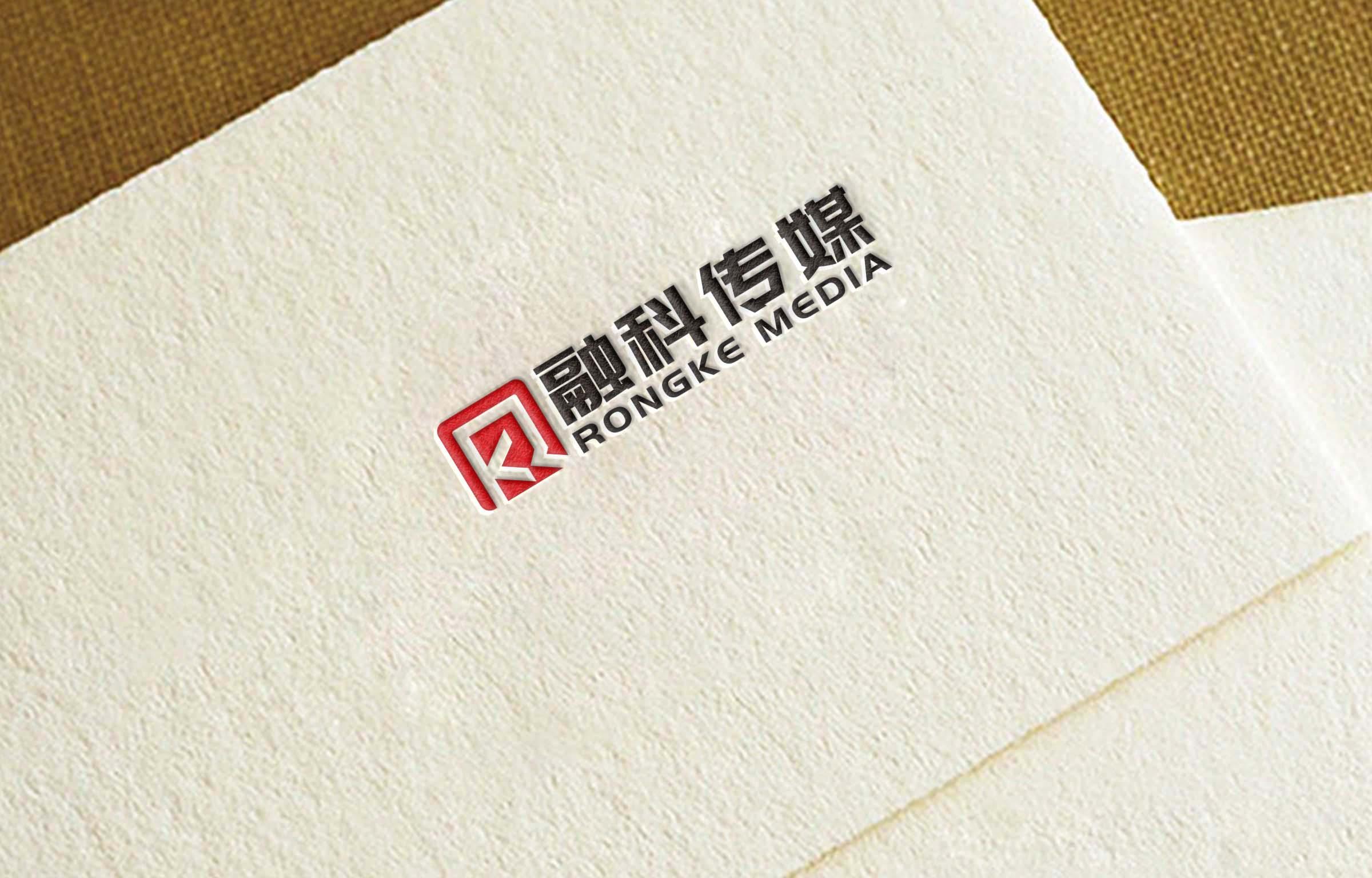 广告传媒公司LOGO设计(4天)_3034438_k68威客网