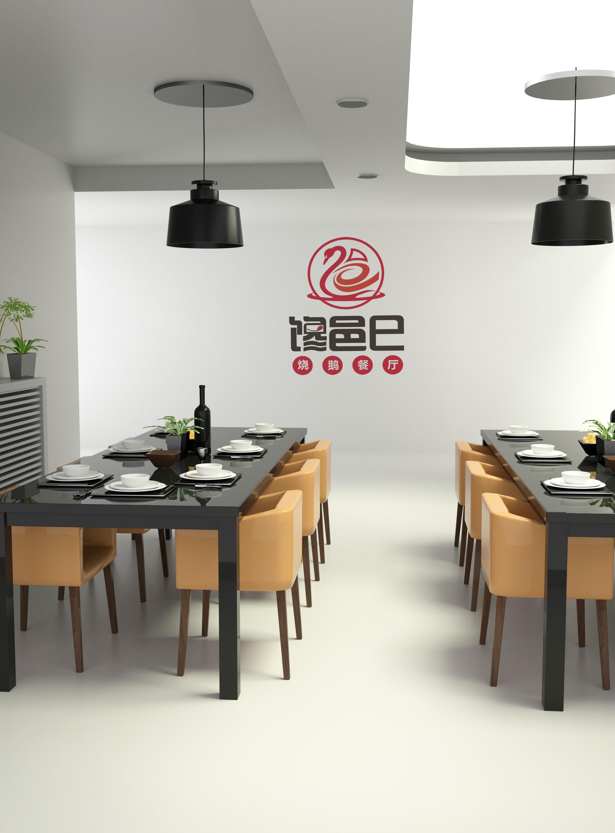 商标Logo设计_3033172_k68威客网