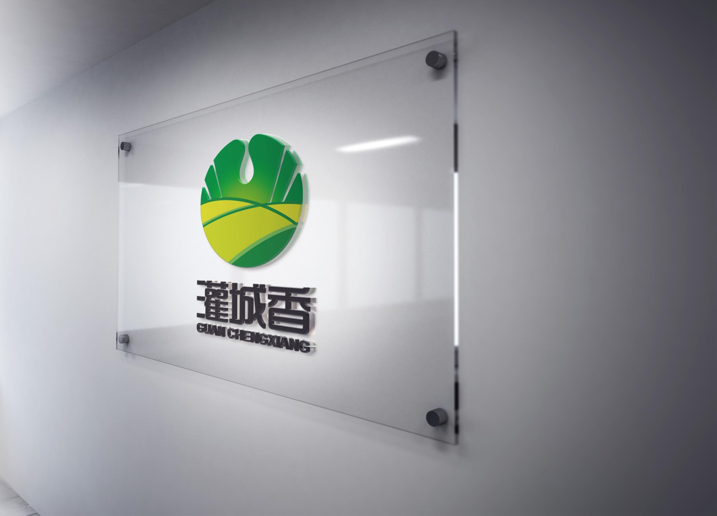 LOGO创意设计,品牌:灌城香(6.11附件有更新)_3033599_k68威客网