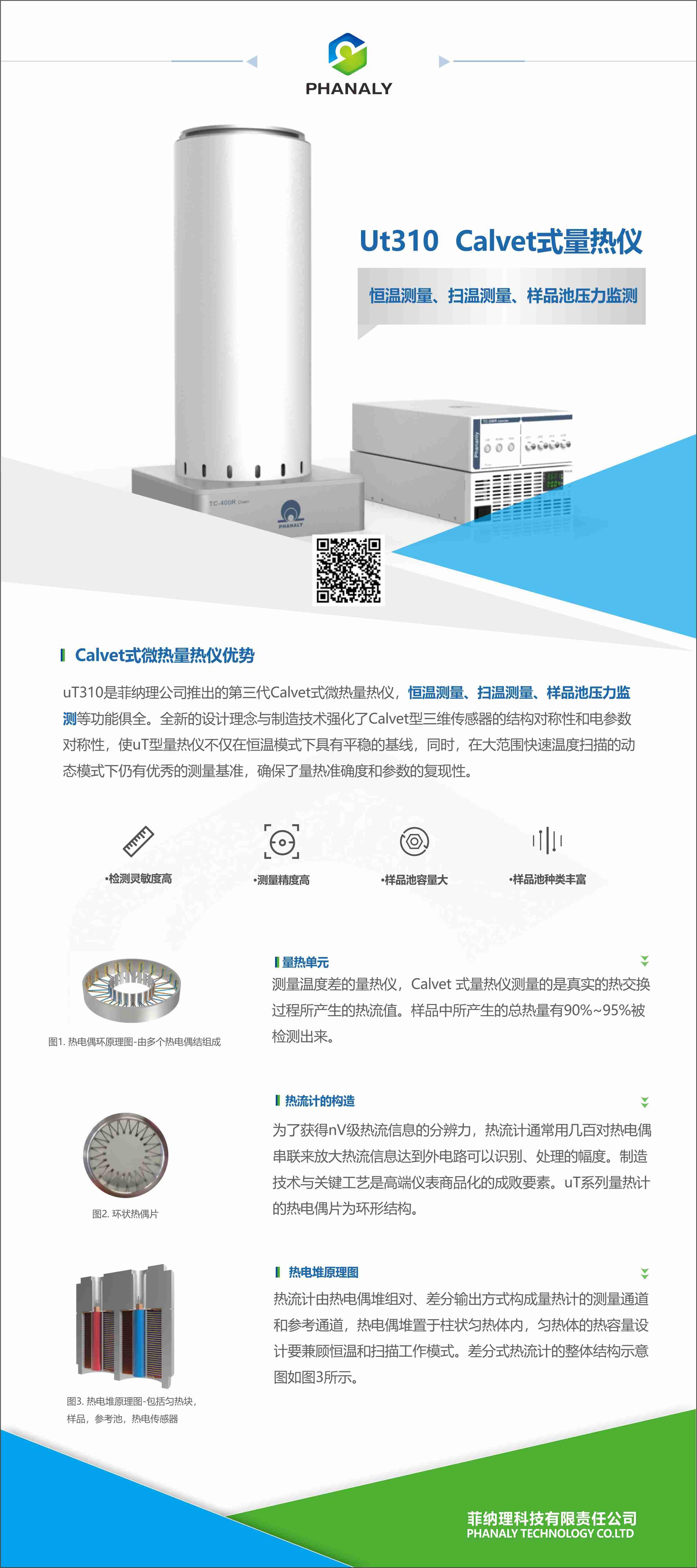 产品画册和易拉宝设计_3034195_k68威客网