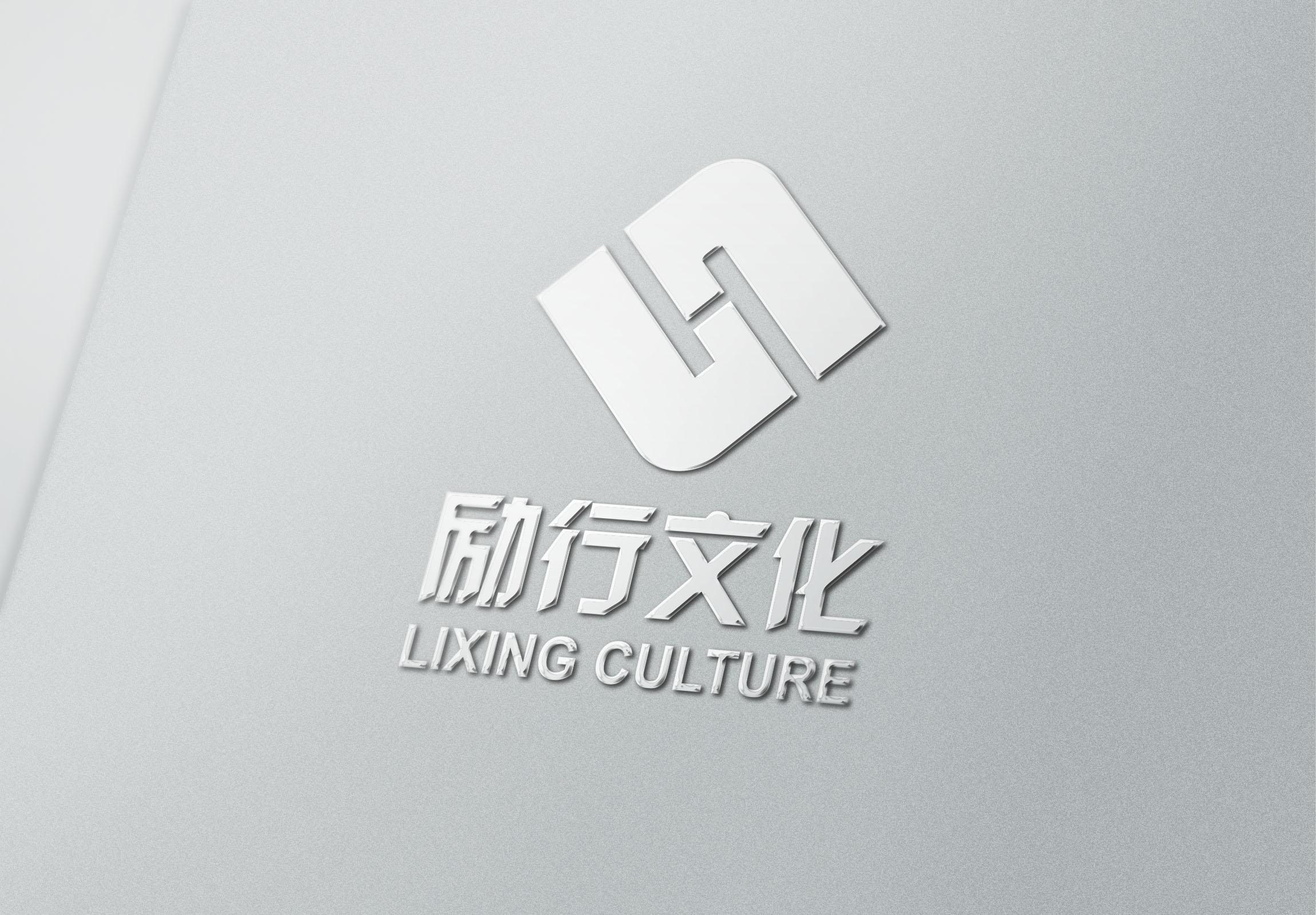 励行文化科技有限公司_3035863_k68威客网