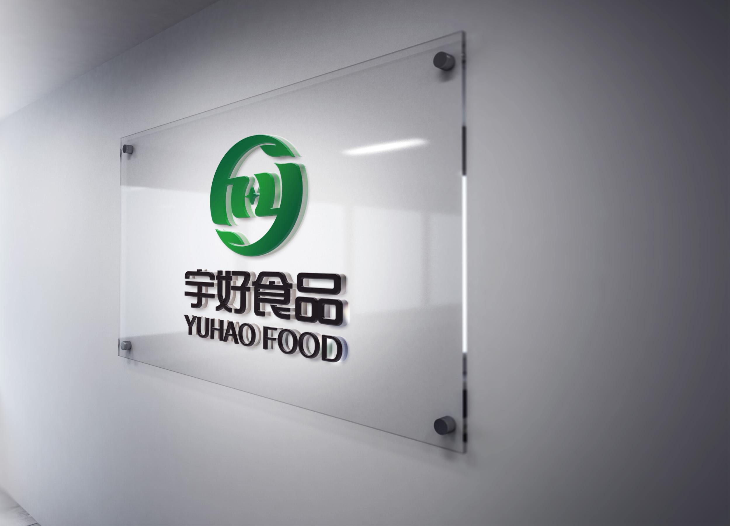 四川宇好食品有限公司LOGO和名片设计_3036224_k68威客网