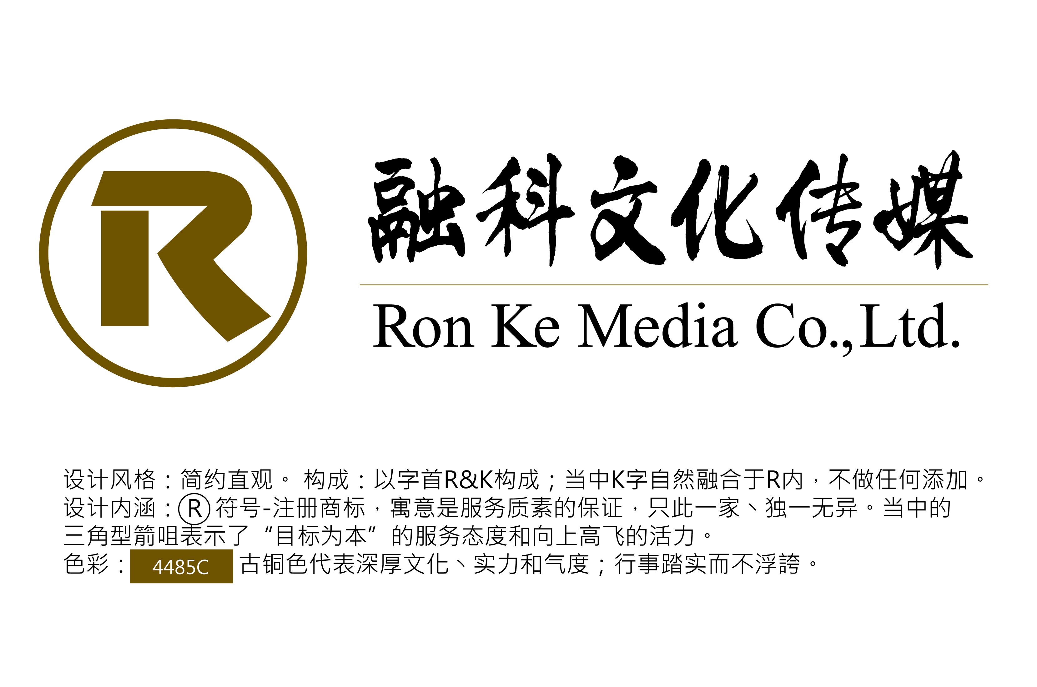 广告传媒公司LOGO设计(4天)_3034445_k68威客网