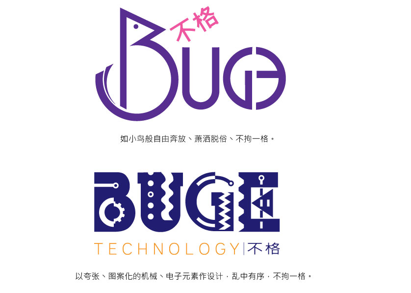 公司logo设计(征集时间有变动)_3038352_k68威客网
