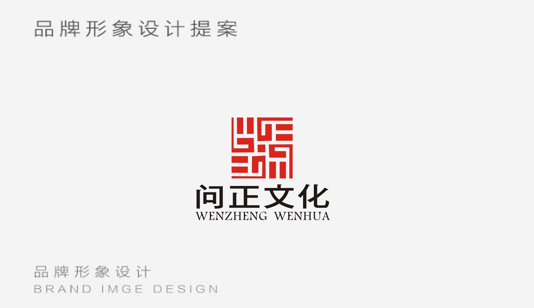 公司LOGO设计_3032401_k68威客网