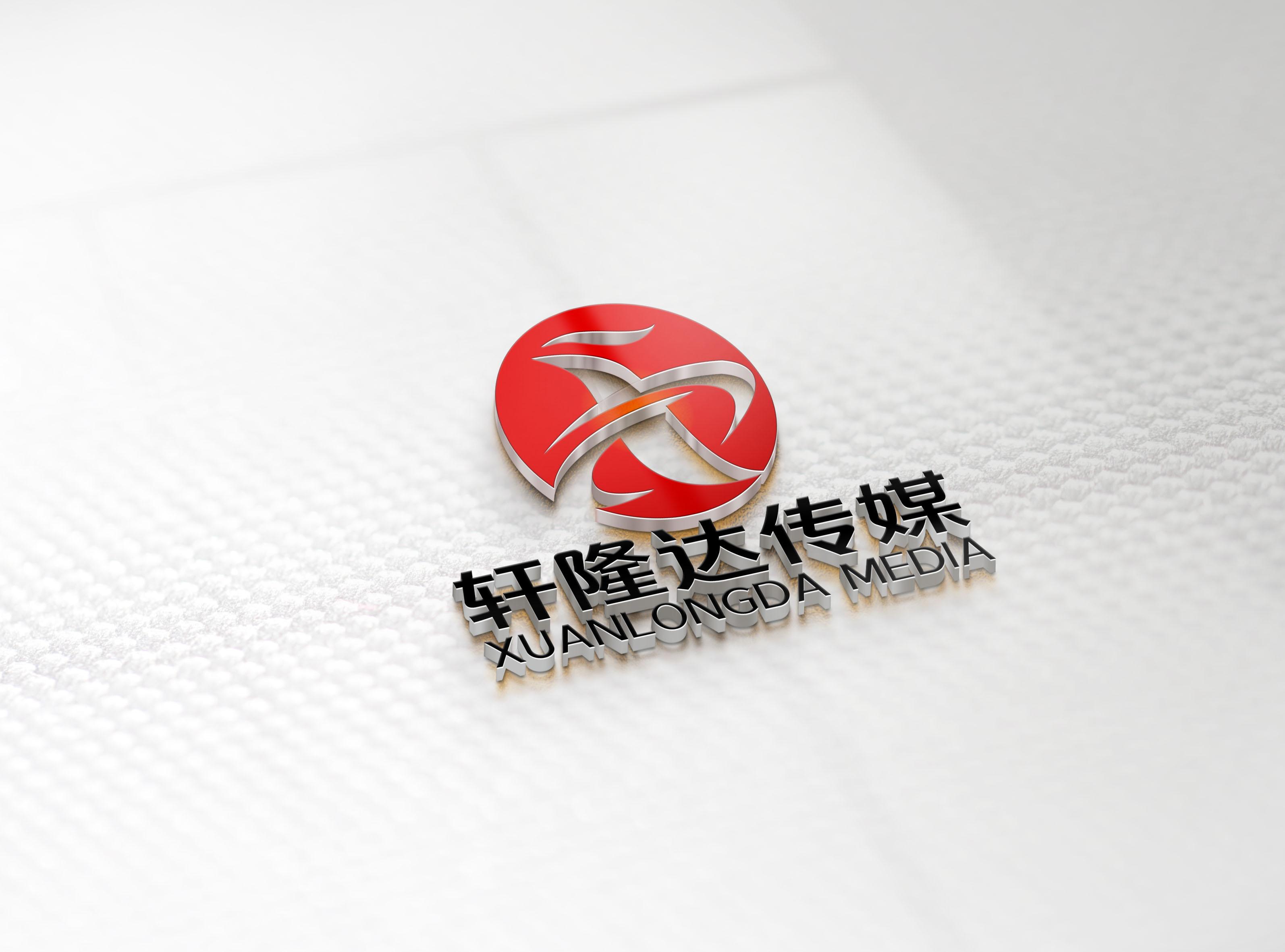 轩隆达传媒logo设计_3032833_k68威客网