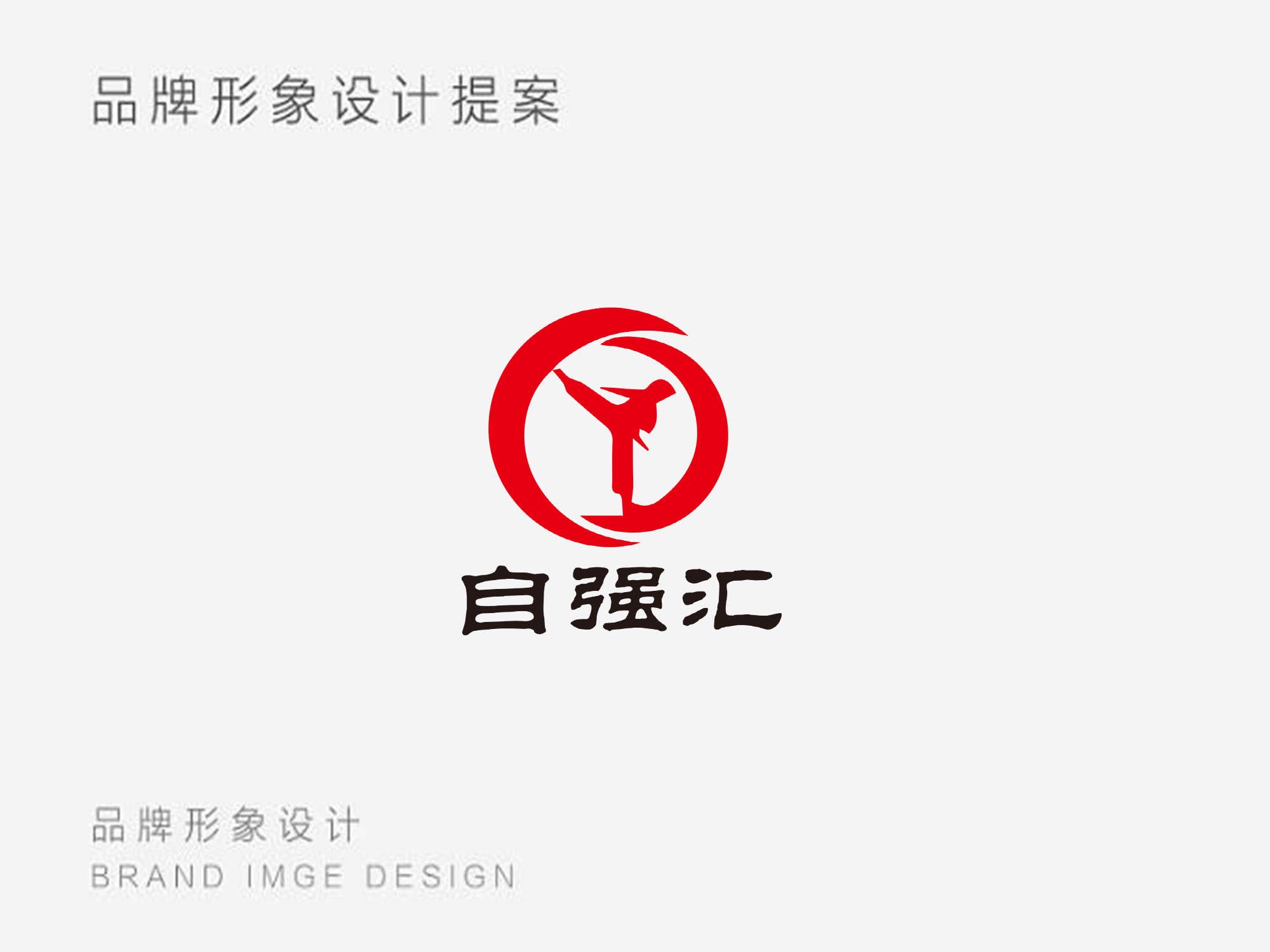 设计logo_3033133_k68威客网