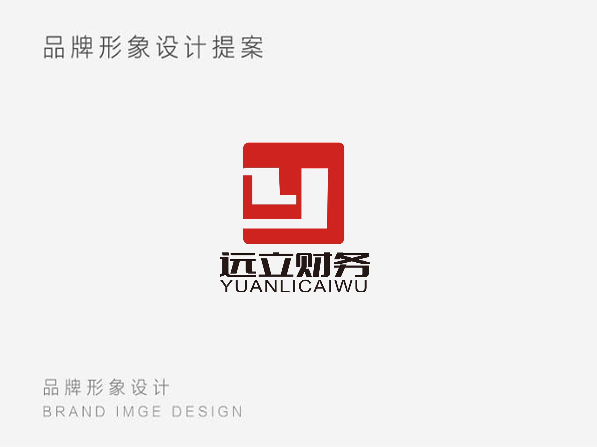 财务代账公司logo设计_3033369_k68威客网