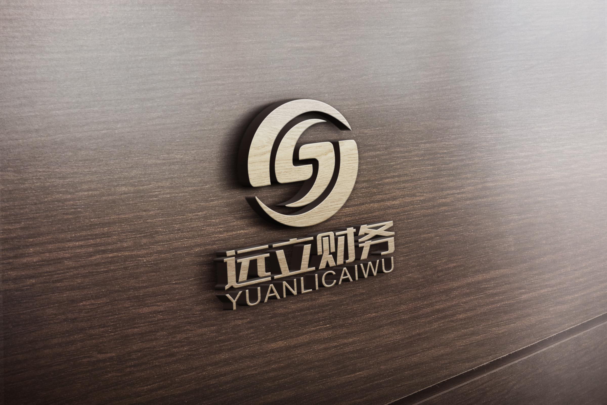财务代账公司logo设计_3033387_k68威客网