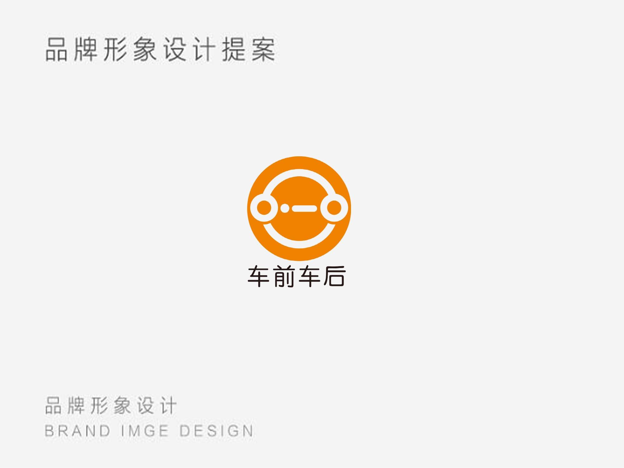 公司LOGO设计_3033547_k68威客网