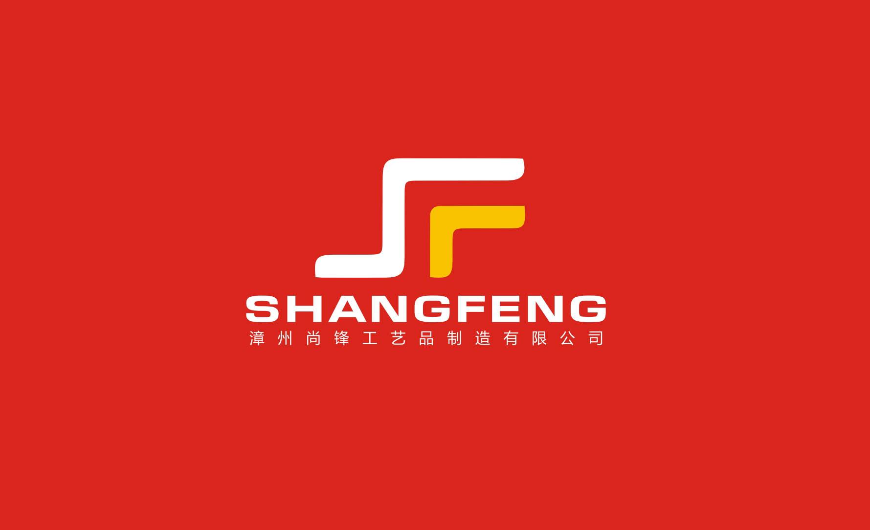 公司Logo+名片设计_3033884_k68威客网