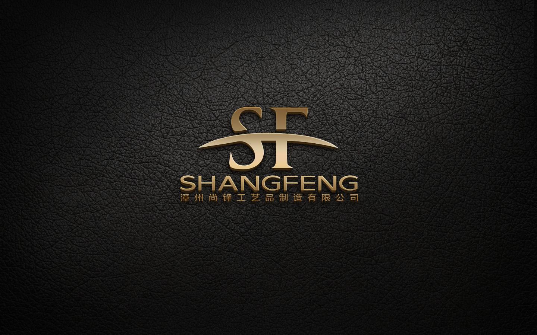 公司Logo+名片设计_3033905_k68威客网