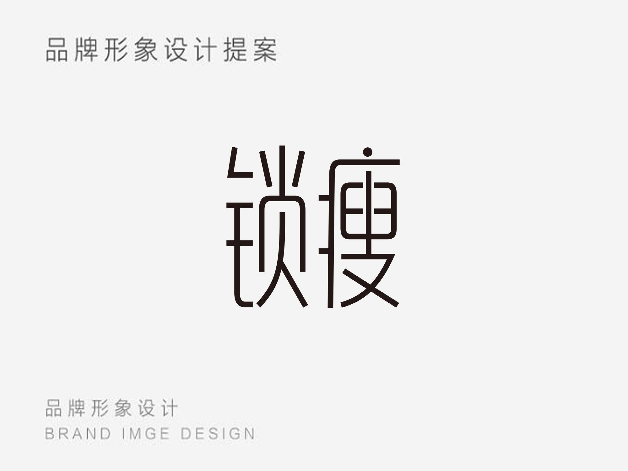 产品logo设计(内容有更新7.14)_3034042_k68威客网