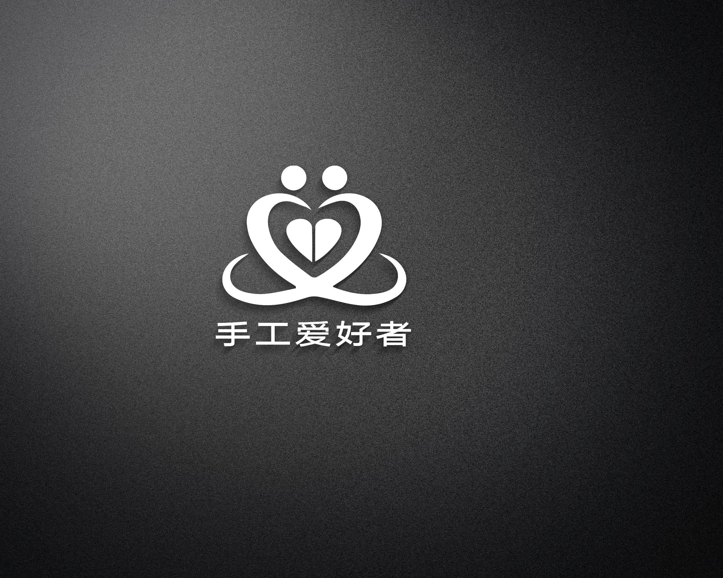 手工爱好者Logo征集_3034094_k68威客网