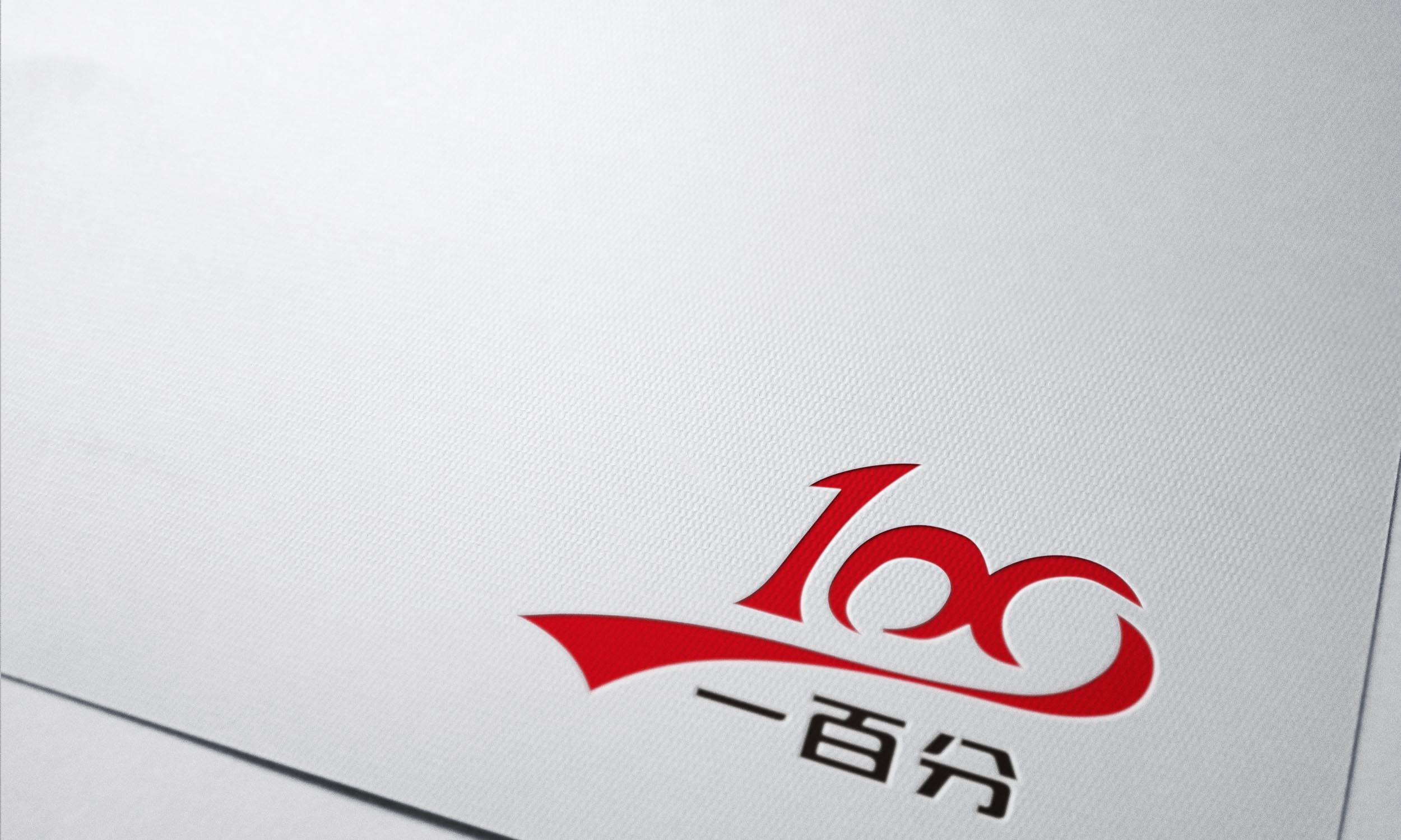 公司Logo设计_3034312_k68威客网