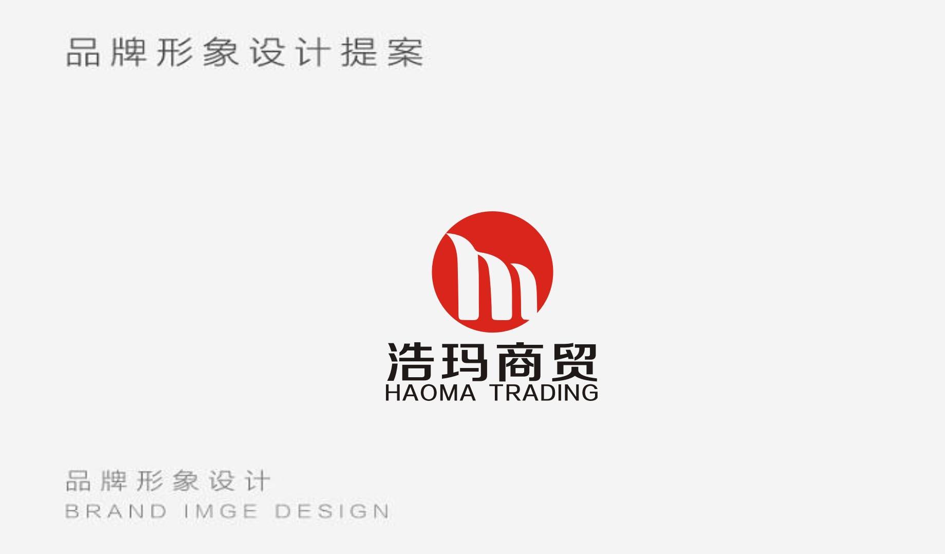 logo设计_3034318_k68威客网