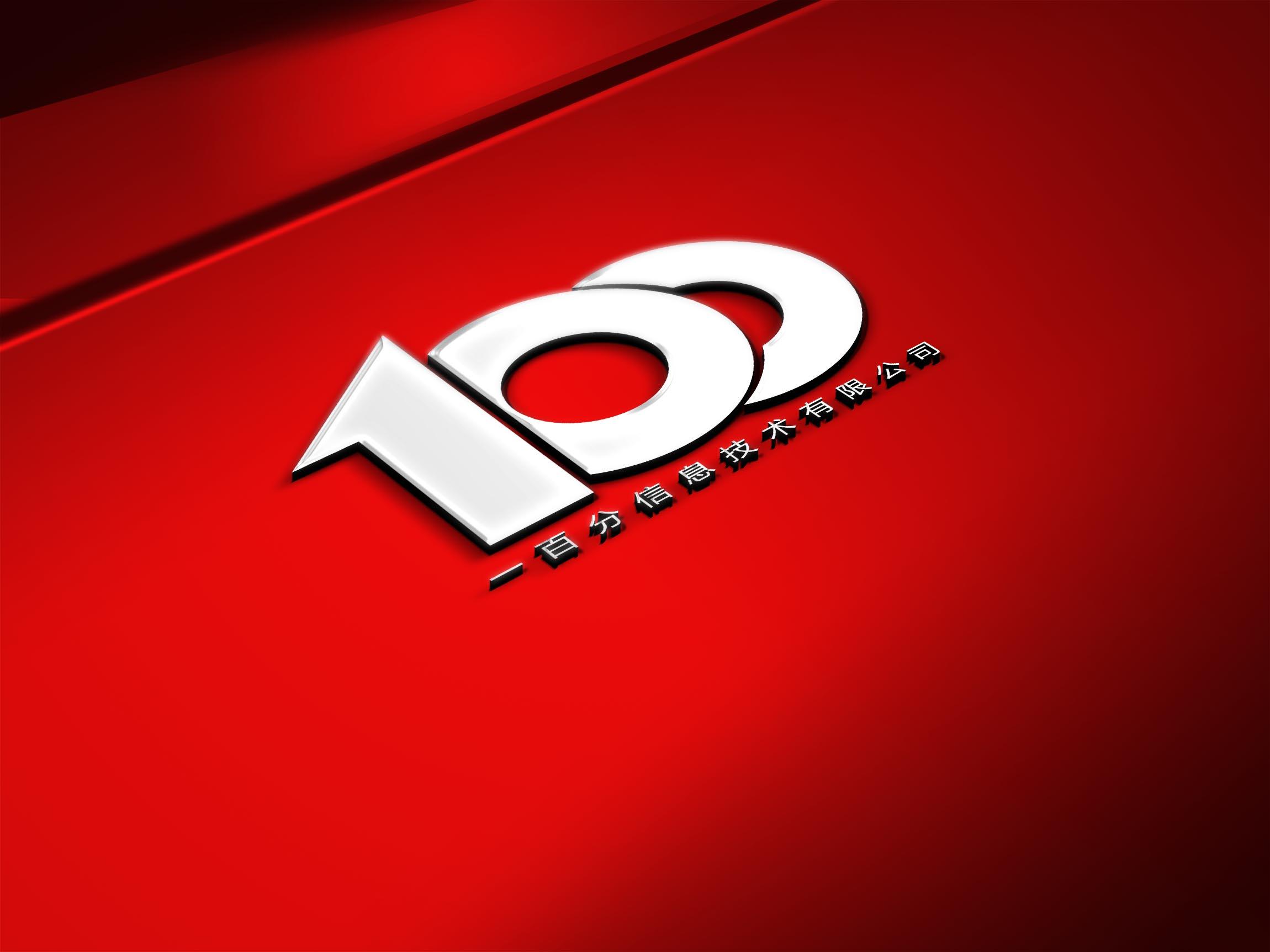 公司Logo设计_3034345_k68威客网