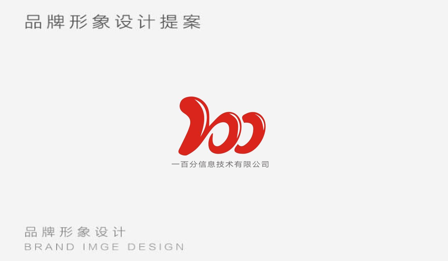 公司Logo设计_3034346_k68威客网