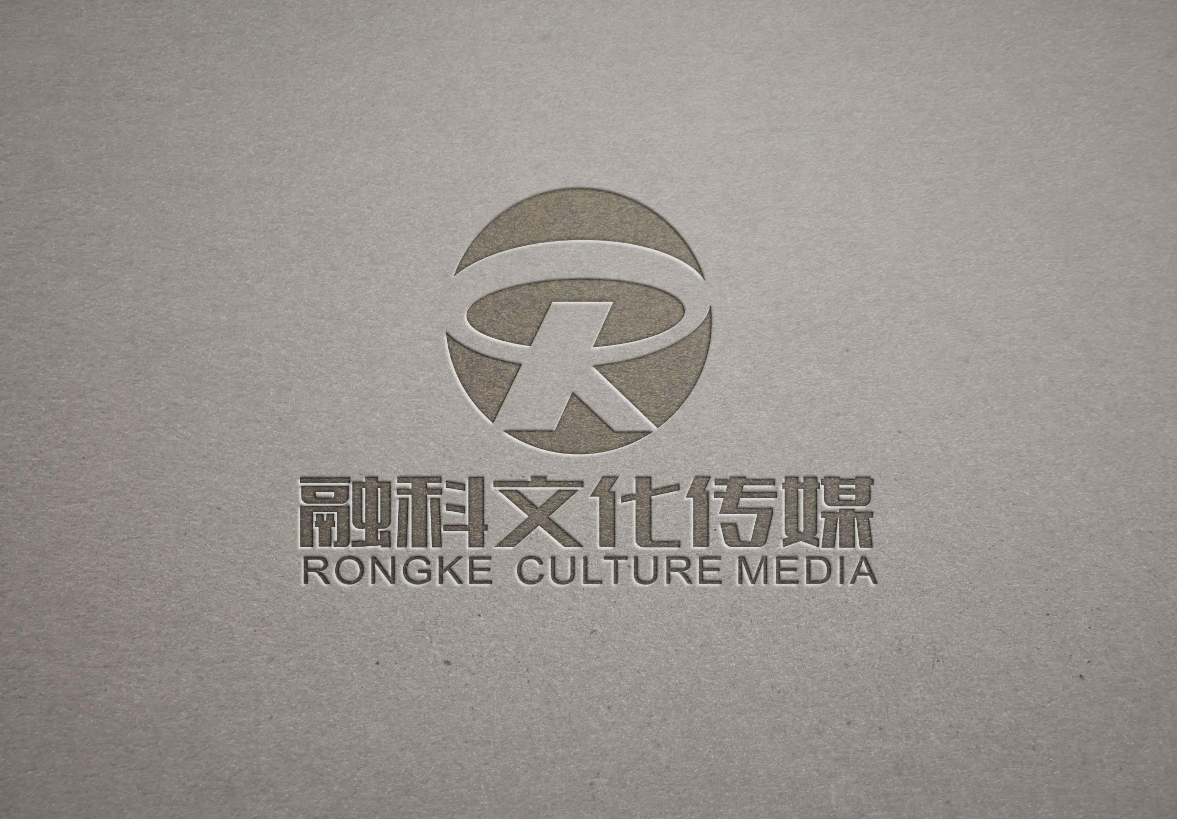 广告传媒公司LOGO设计(4天)_3034439_k68威客网