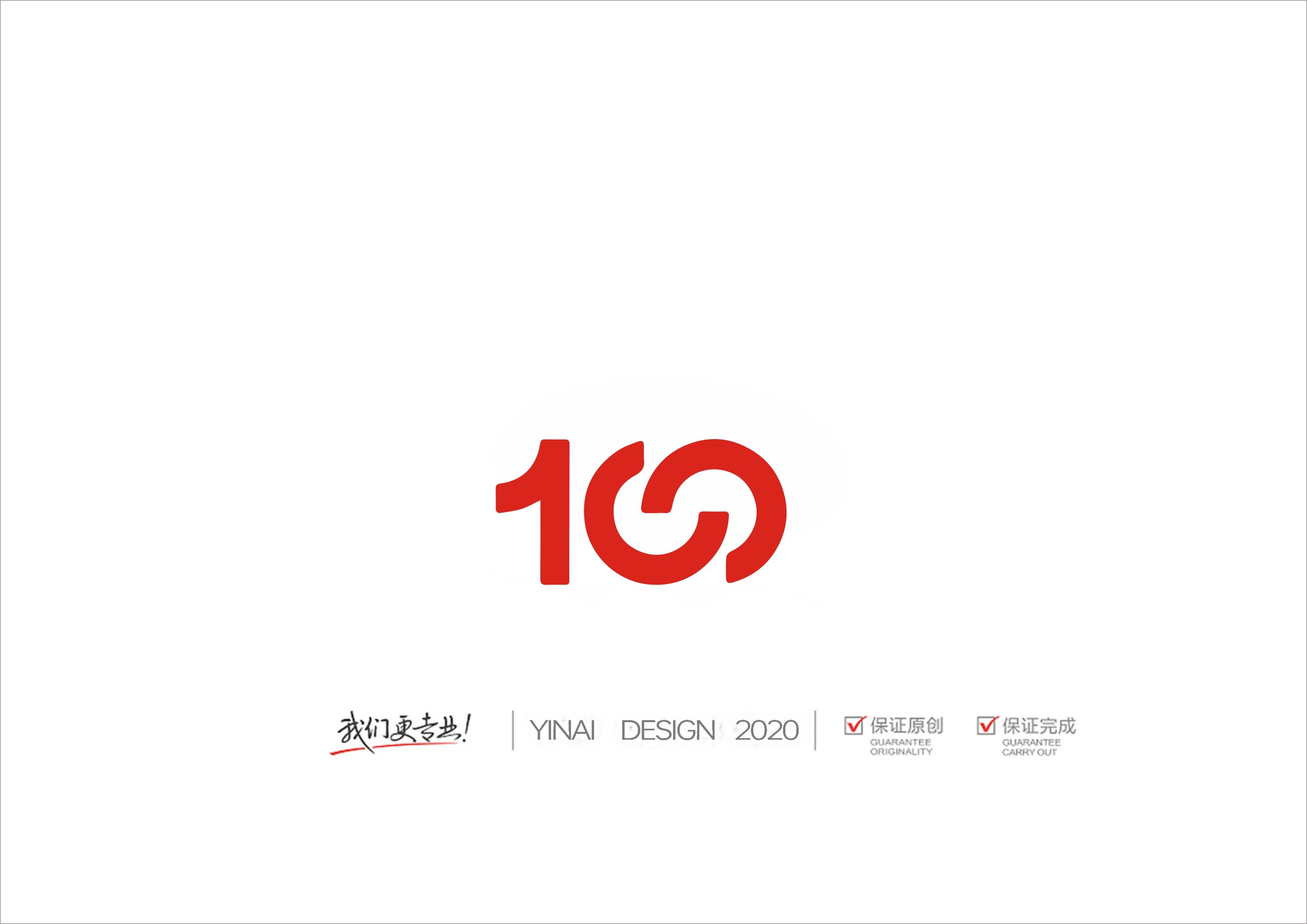公司Logo设计_3034450_k68威客网