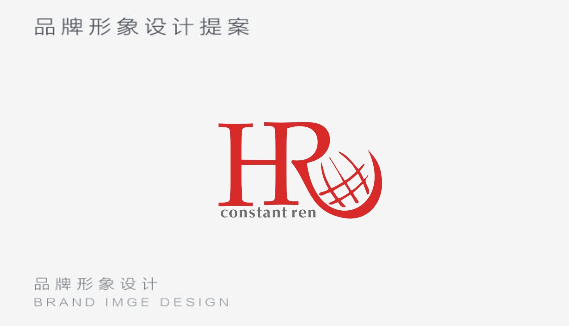 公司名对应英文名及logo设计_3034911_k68威客网
