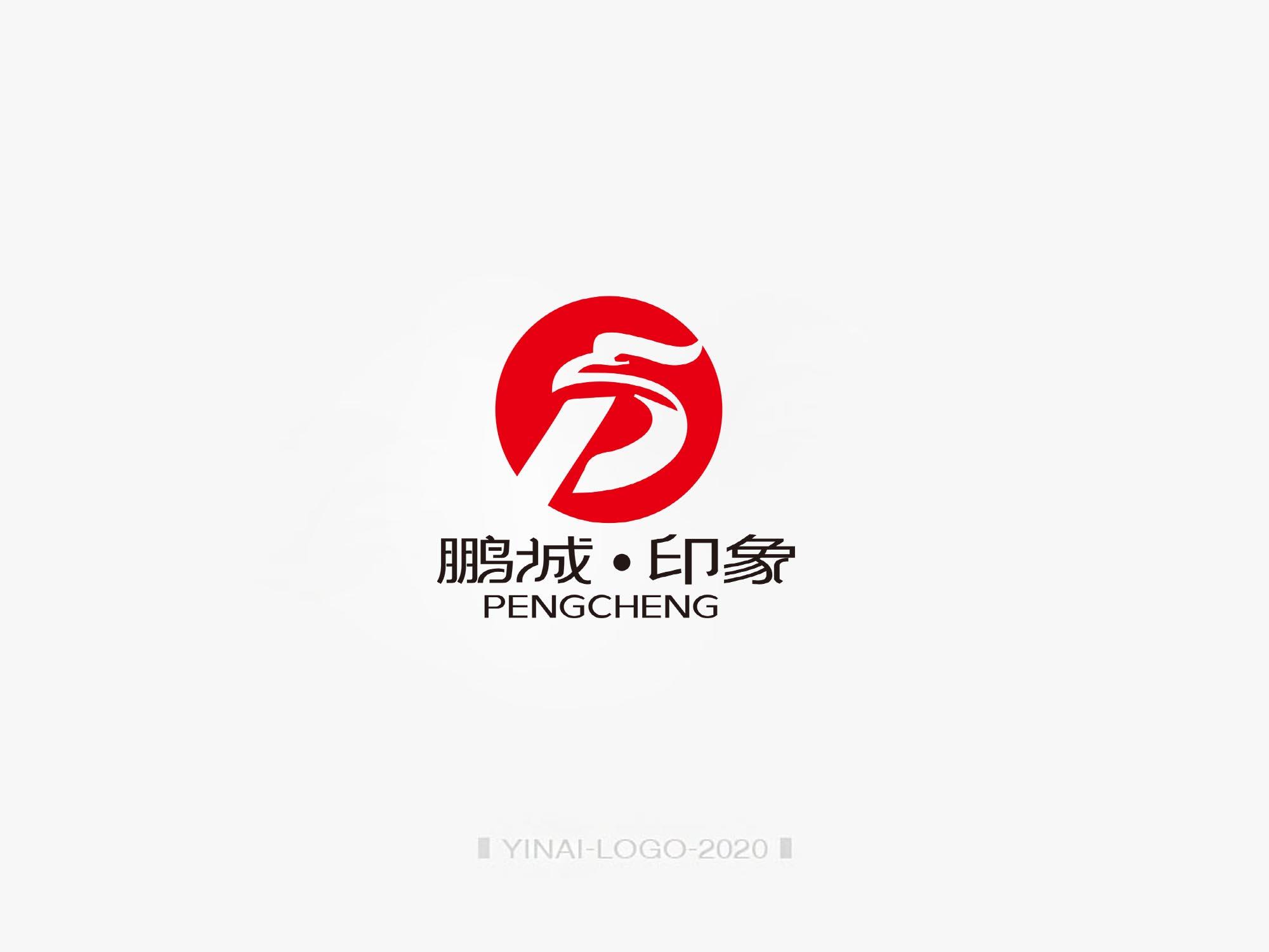 鹏城回忆-2020_3036119_k68威客网