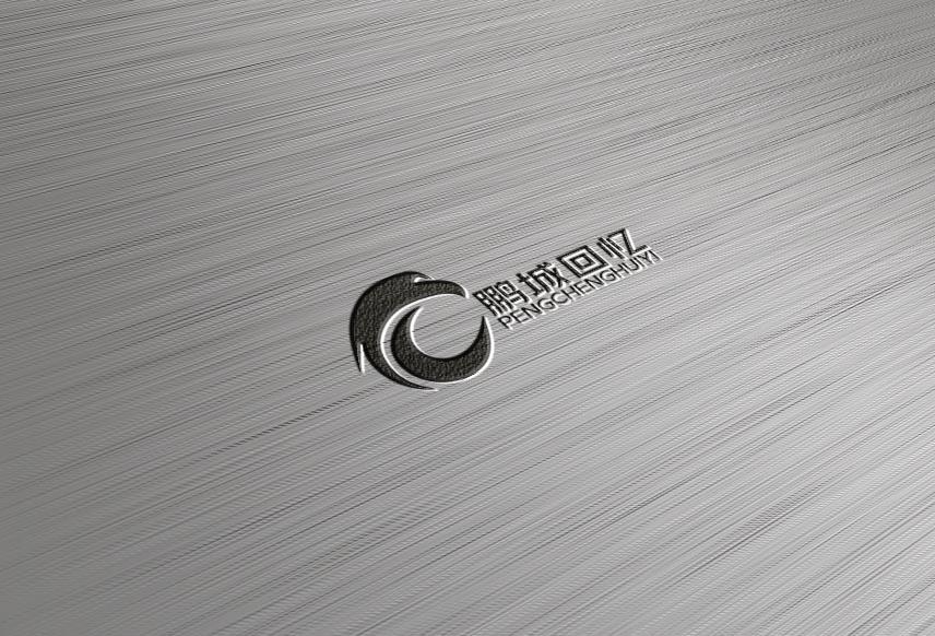 鹏城回忆-2020_3036133_k68威客网