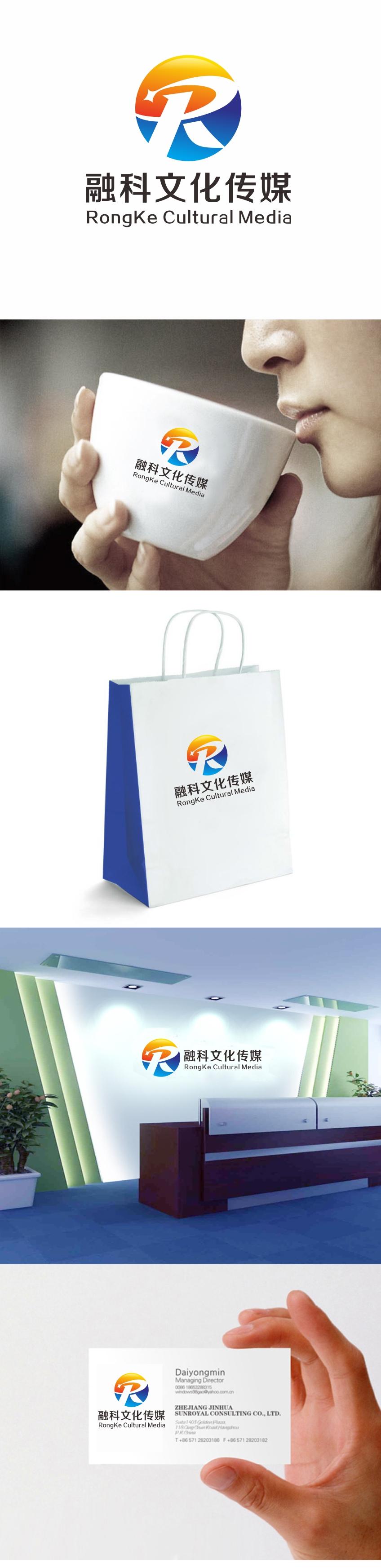 广告传媒公司LOGO设计(4天)_3034431_k68威客网